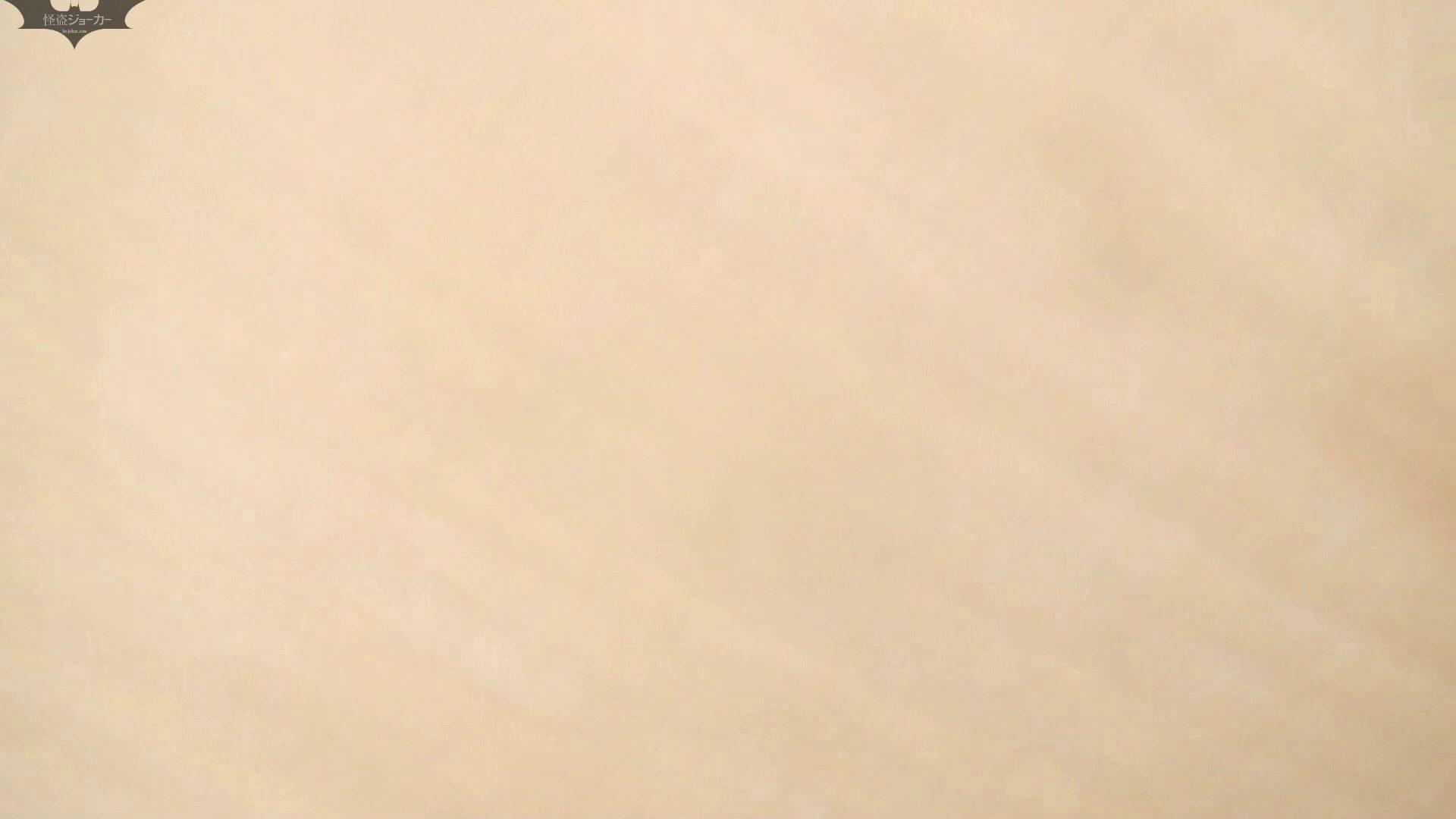 阿国ちゃんの和式洋式七変化 Vol.24 すっごくピクピクしてます。 エロいOL われめAV動画紹介 107枚