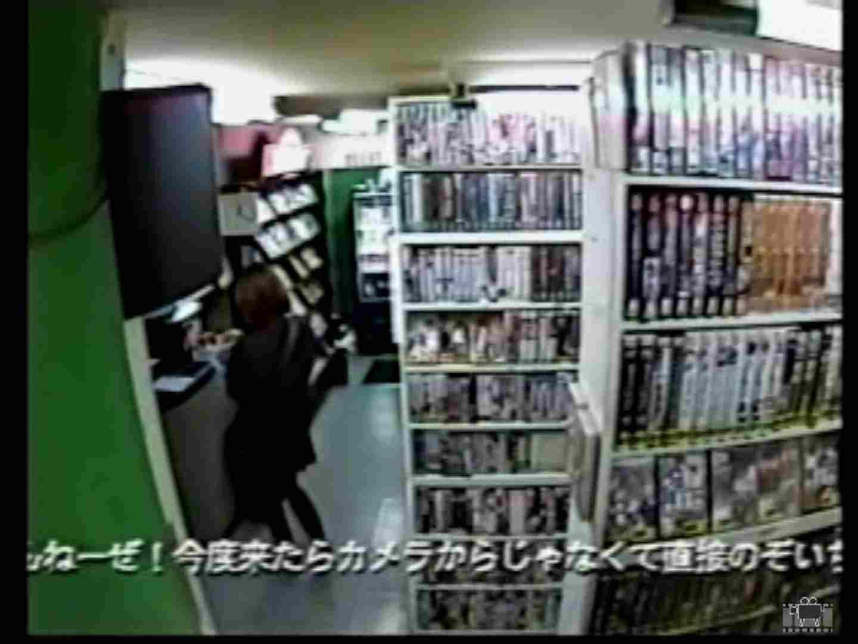個室ビデオBOX 自慰行為盗撮2  90枚
