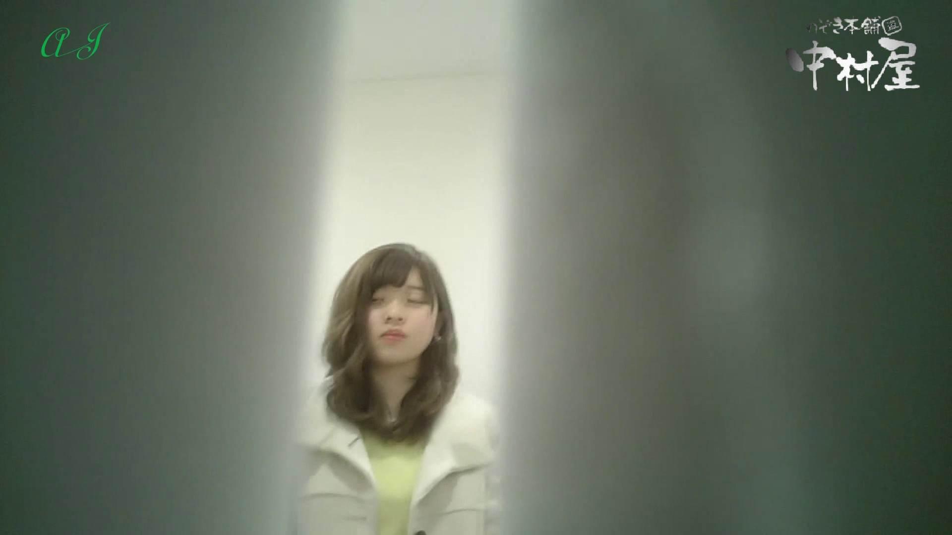 有名大学女性洗面所 vol.61 お久しぶりです。美しい物を美しく撮れました 洗面所 ワレメ無修正動画無料 57枚