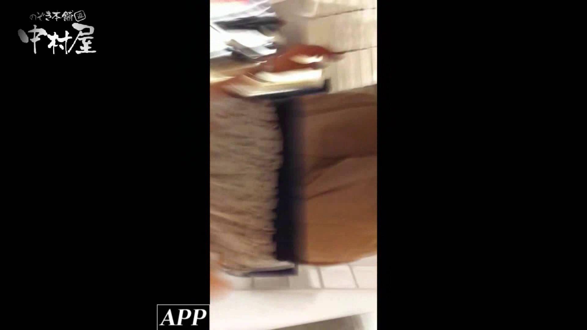ハイビジョン盗撮!ショップ店員千人斬り!胸チラ編 vol.45 0 | 0  112枚