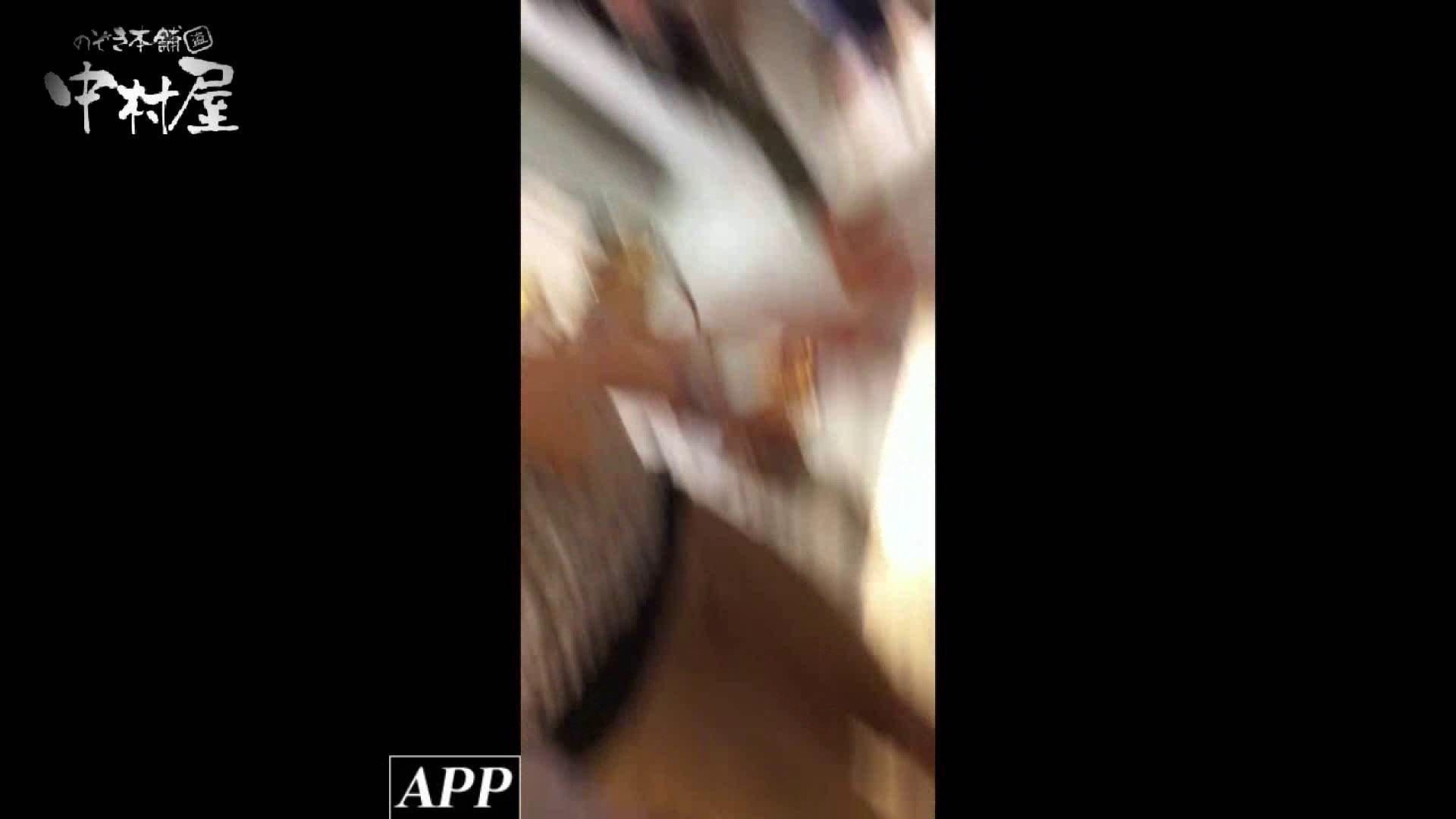 ハイビジョン盗撮!ショップ店員千人斬り!胸チラ編 vol.45  112枚