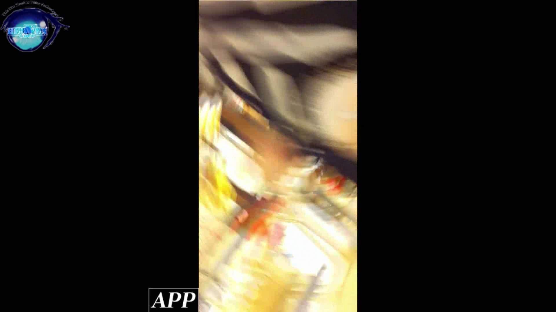 ハイビジョン盗撮!ショップ店員千人斬り!胸チラ編 vol.59 エロいOL セックス無修正動画無料 100枚