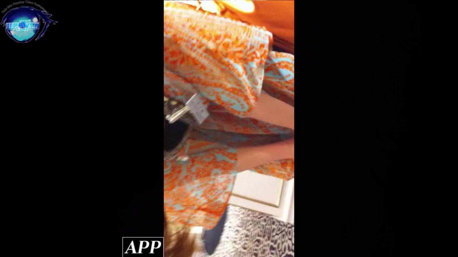 ハイビジョン盗撮!ショップ店員千人斬り!胸チラ編 vol.59 ガールの盗撮 性交動画流出 100枚