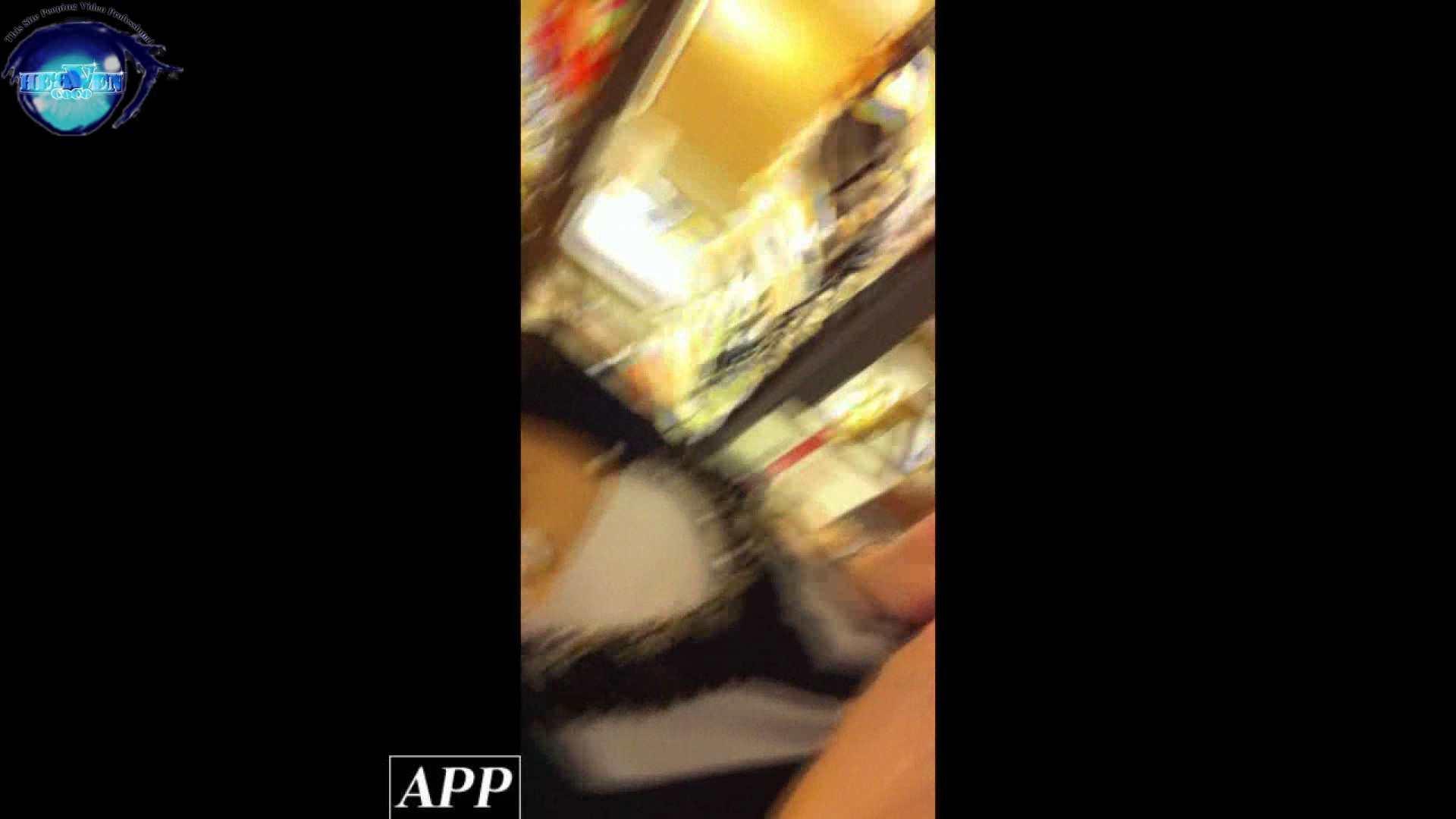 ハイビジョン盗撮!ショップ店員千人斬り!胸チラ編 vol.59 接写 セックス無修正動画無料 100枚