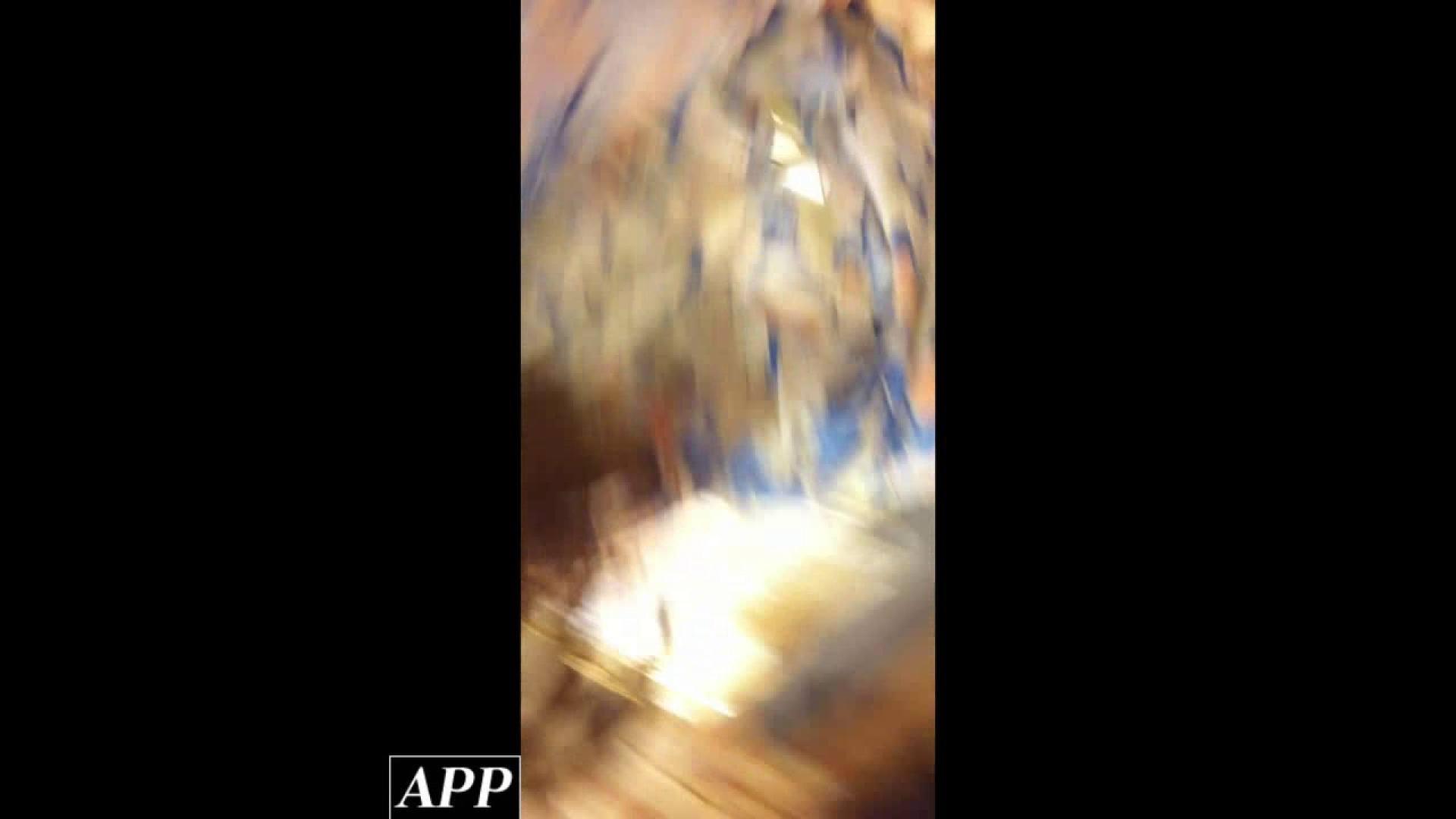 ハイビジョン盗撮!ショップ店員千人斬り!胸チラ編 vol.71 ガールの盗撮 性交動画流出 100枚