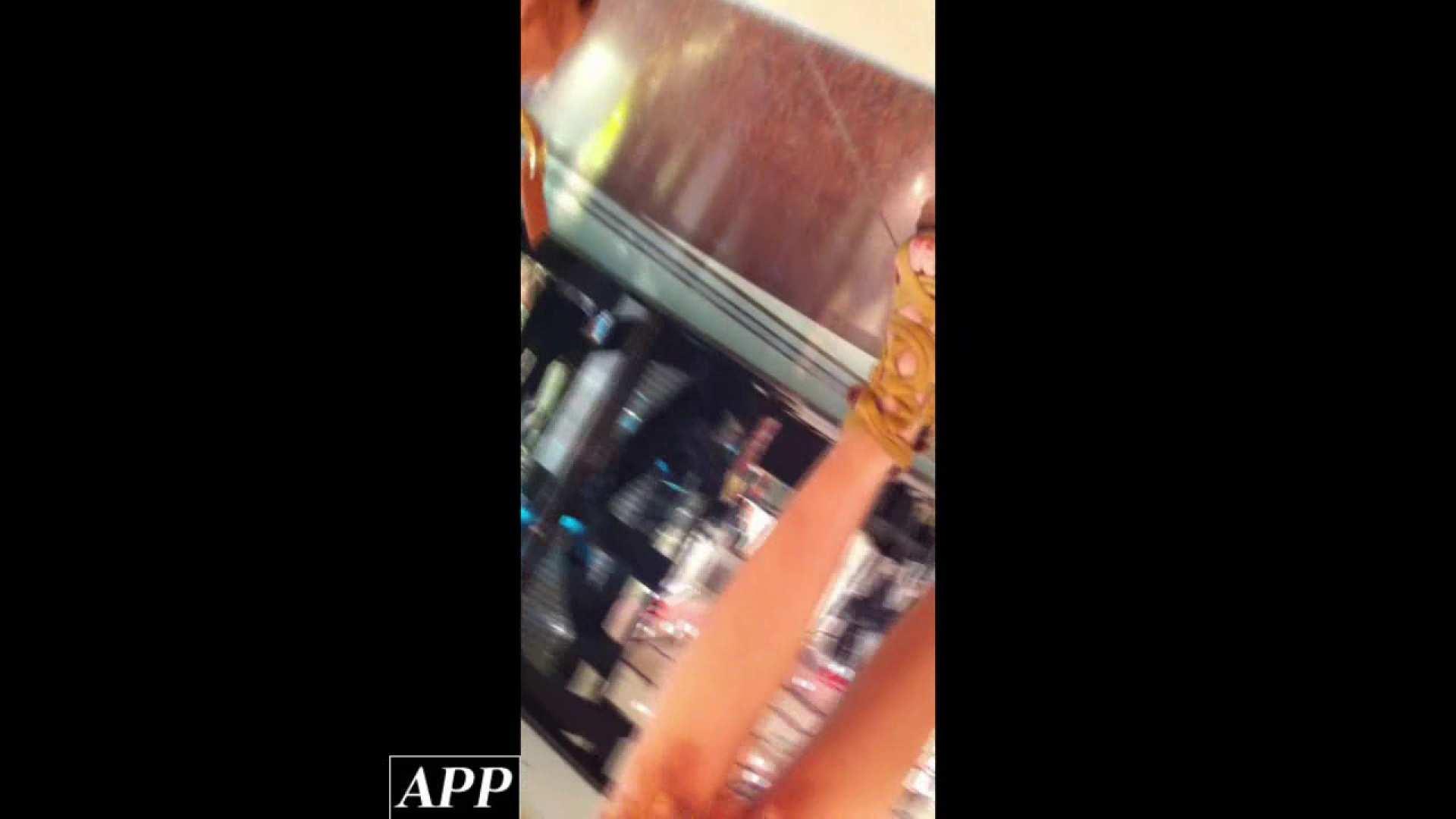 ハイビジョン盗撮!ショップ店員千人斬り!胸チラ編 vol.88 エロいOL AV無料動画キャプチャ 101枚