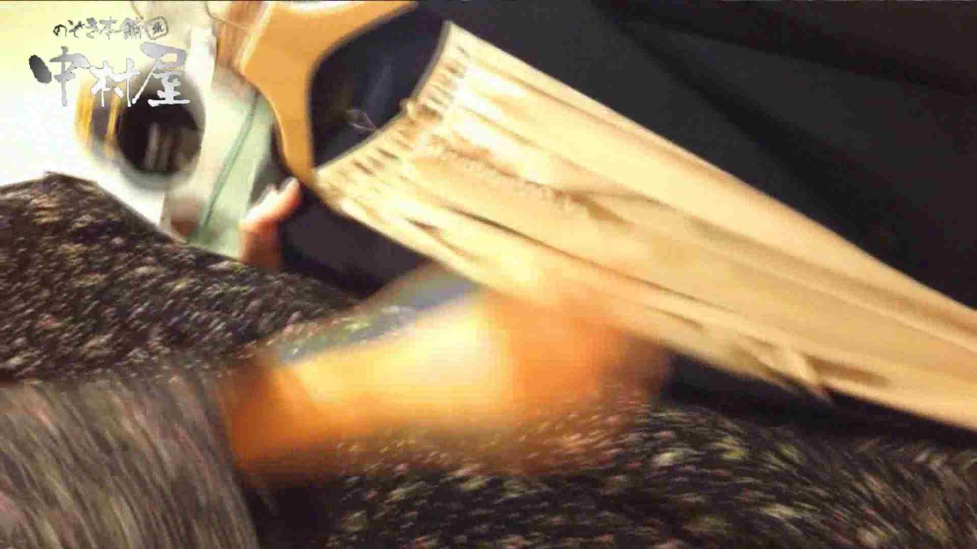vol.56 美人アパレル胸チラ&パンチラ メガネオネーサマの下着  78枚