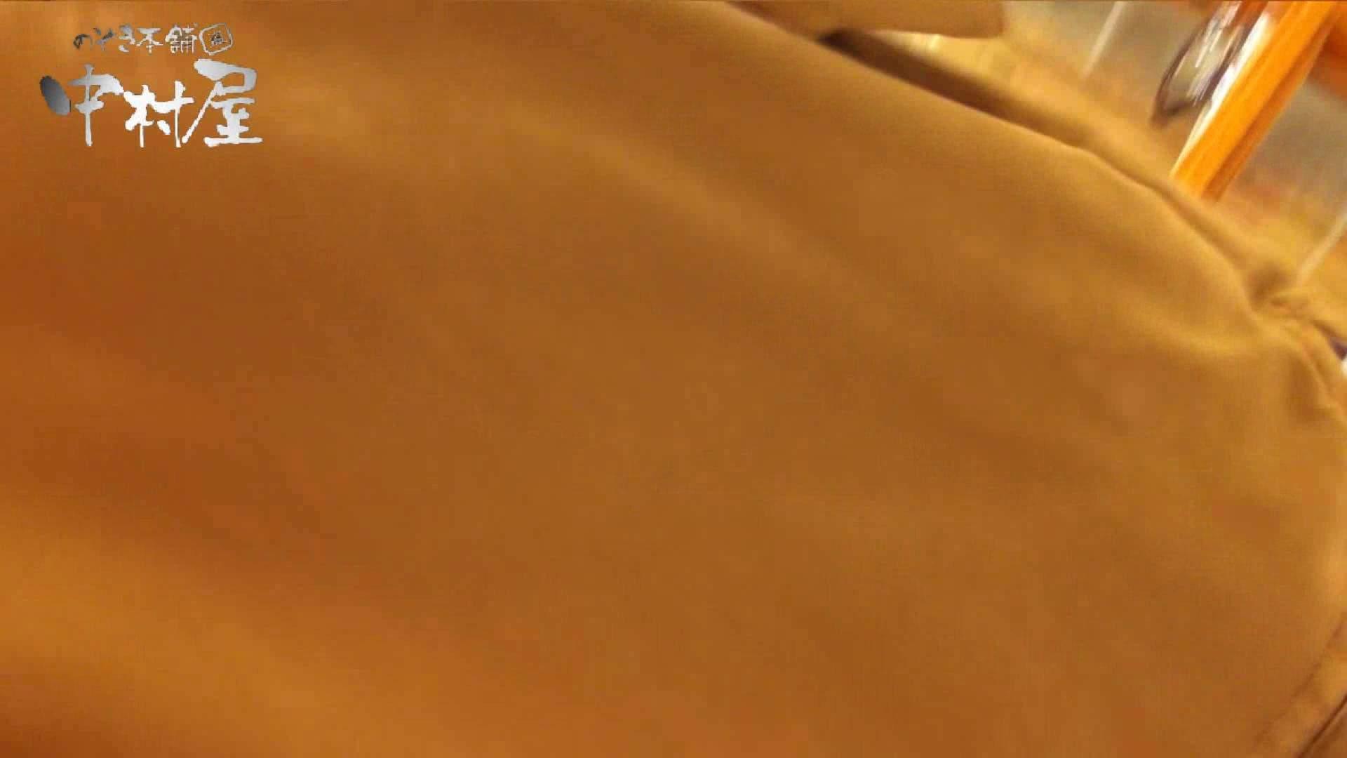 vol.56 美人アパレル胸チラ&パンチラ メガネオネーサマの下着 チラ おめこ無修正動画無料 78枚