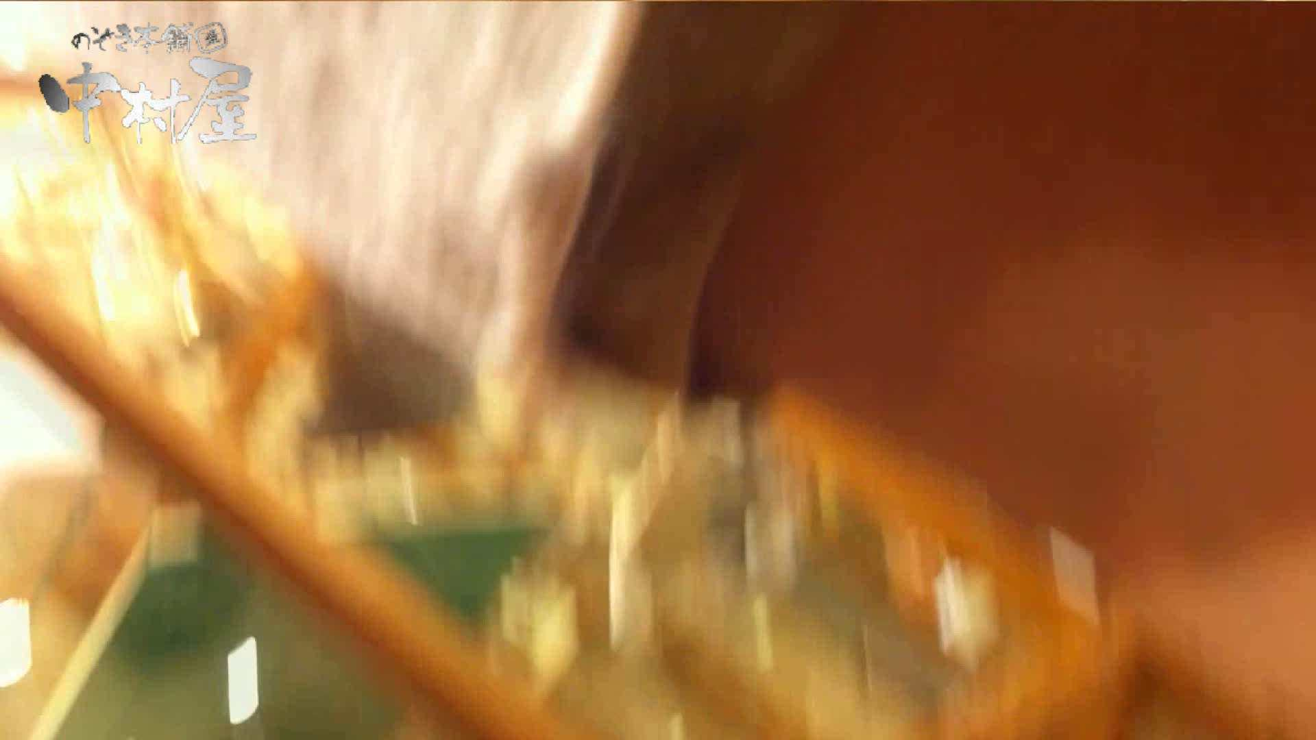 vol.56 美人アパレル胸チラ&パンチラ メガネオネーサマの下着 パンチラ おまんこ動画流出 78枚