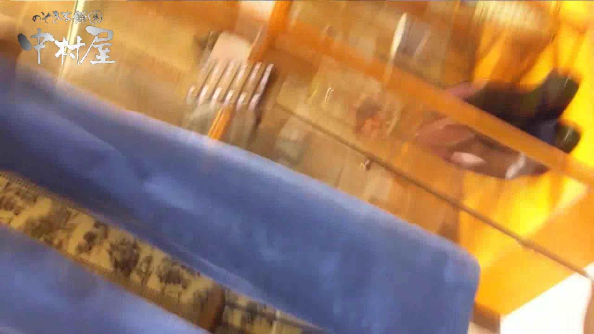 vol.56 美人アパレル胸チラ&パンチラ メガネオネーサマの下着 エッチな下着 オメコ動画キャプチャ 78枚