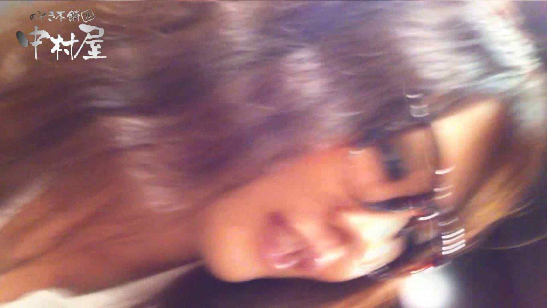 vol.56 美人アパレル胸チラ&パンチラ メガネオネーサマの下着 胸チラ おめこ無修正画像 78枚