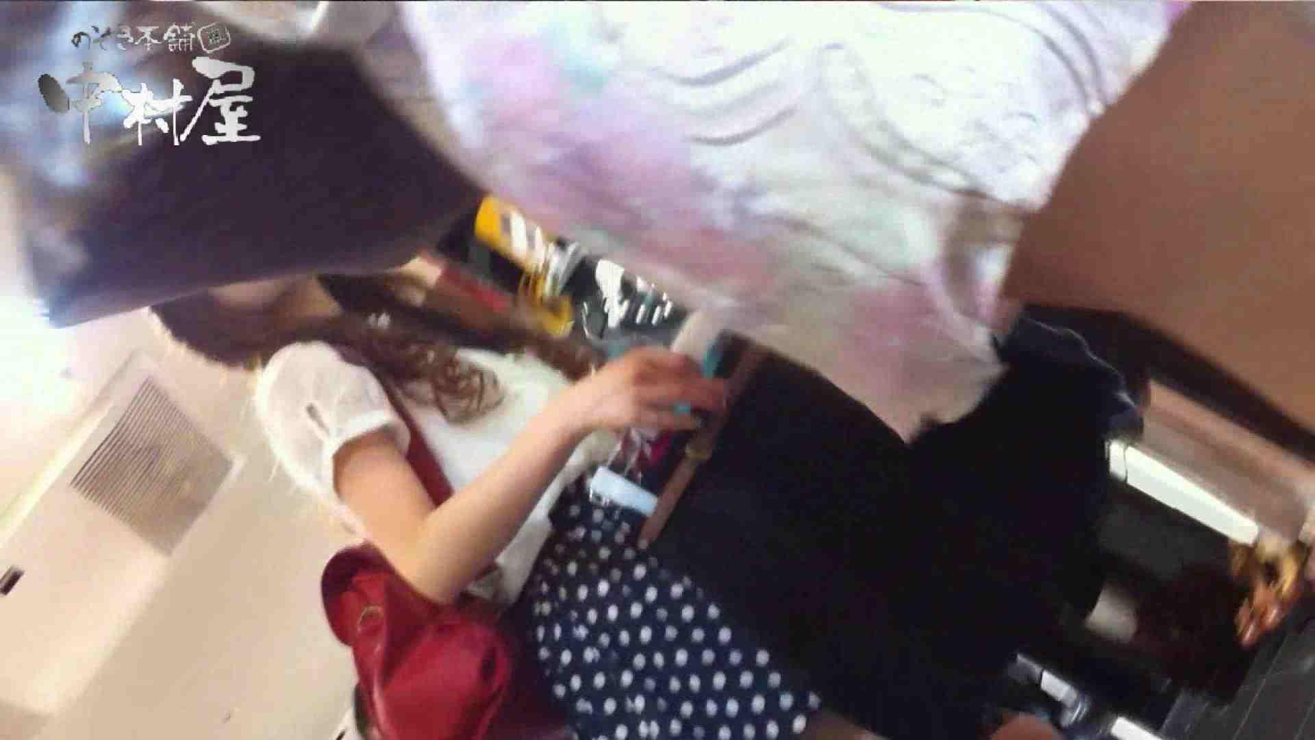 vol.62 美人アパレル胸チラ&パンチラ 笑顔のチャーミングなおねぃさん 胸チラ オマンコ無修正動画無料 100枚