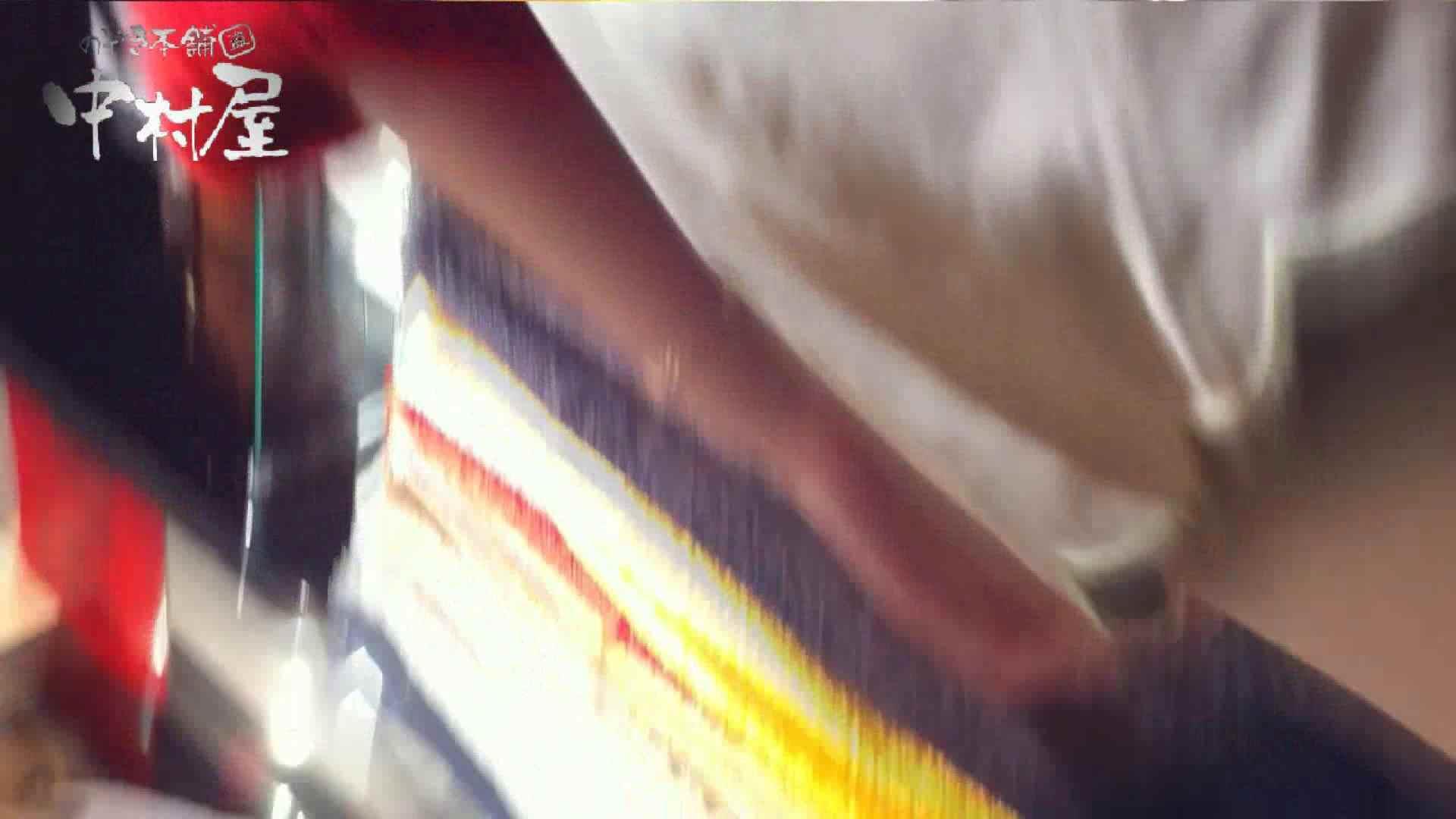 vol.62 美人アパレル胸チラ&パンチラ 笑顔のチャーミングなおねぃさん パンチラ 盗撮画像 100枚