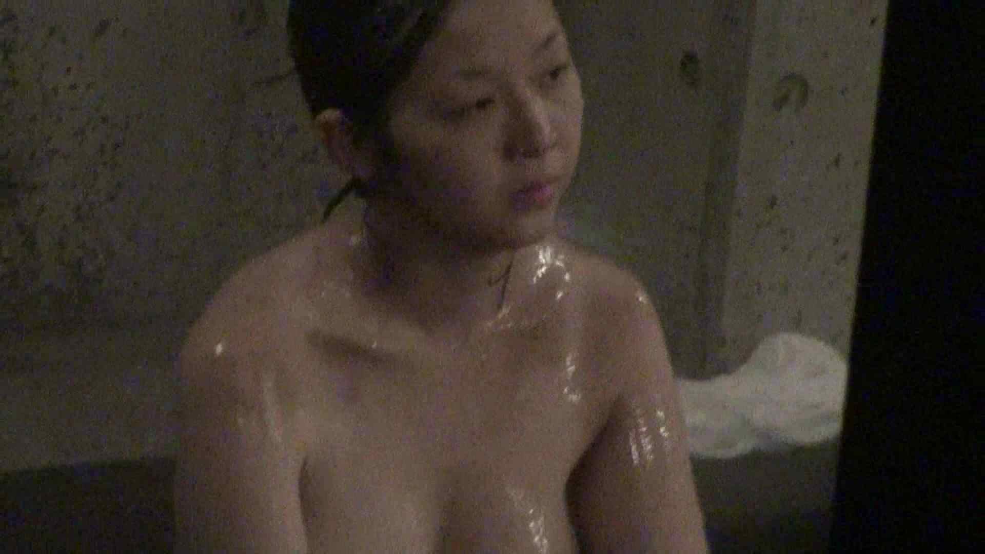 Aquaな露天風呂Vol.328 エロいOL   0  80枚