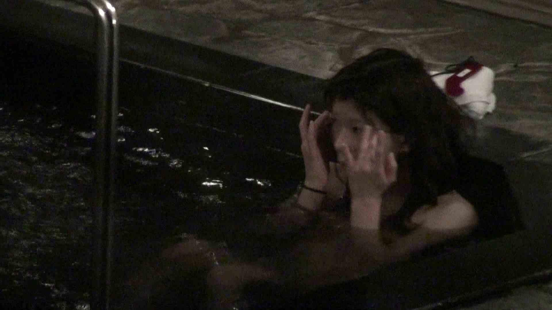 Aquaな露天風呂Vol.371 ガールの盗撮 エロ画像 73枚