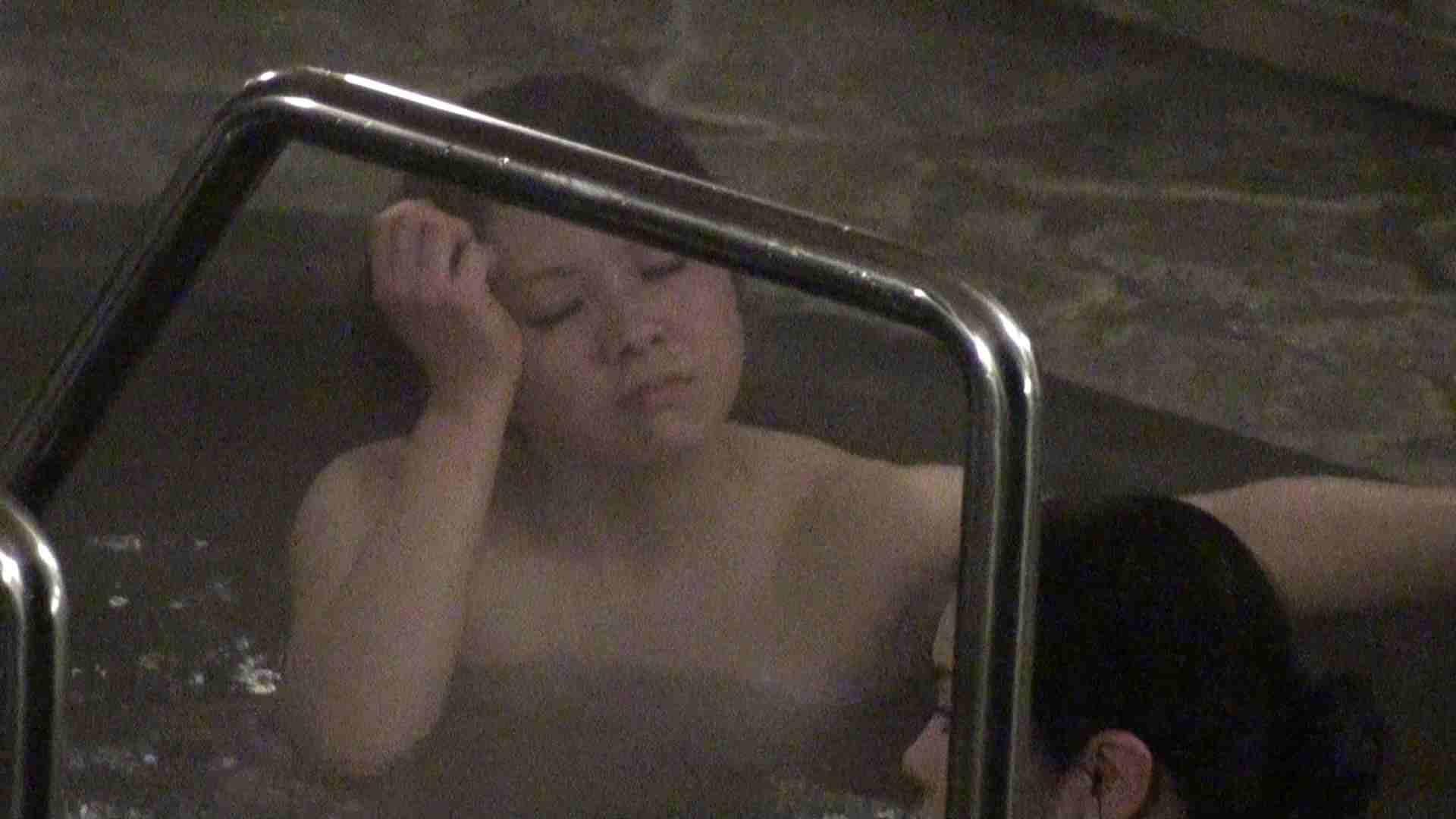 Aquaな露天風呂Vol.374 エロいOL スケベ動画紹介 83枚