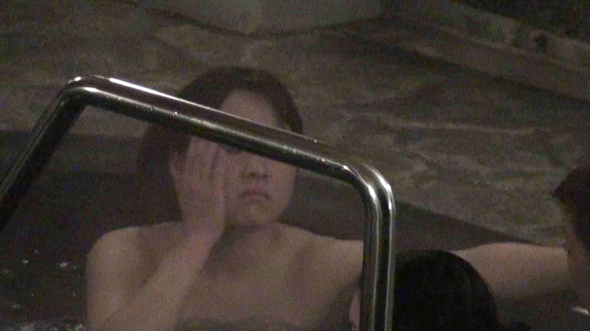 Aquaな露天風呂Vol.374 ガールの盗撮 女性器鑑賞 83枚
