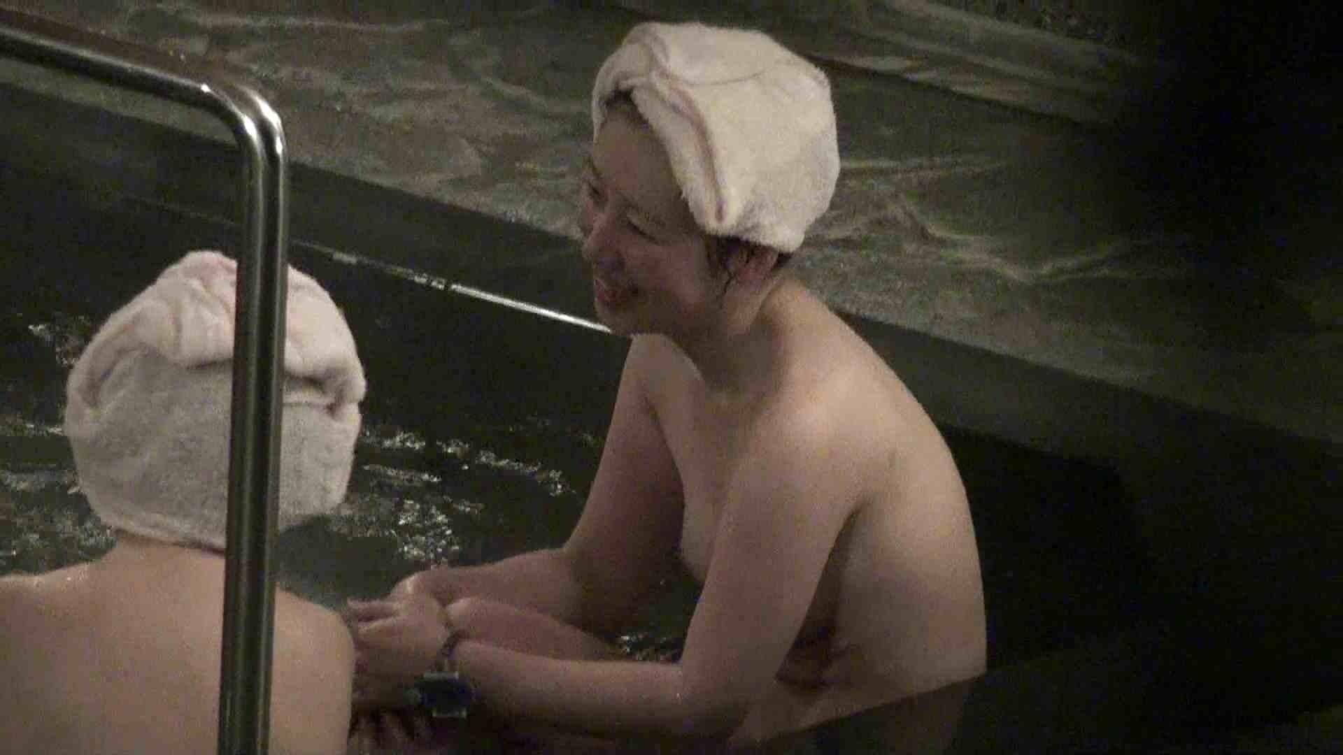 Aquaな露天風呂Vol.416 露天覗き すけべAV動画紹介 77枚