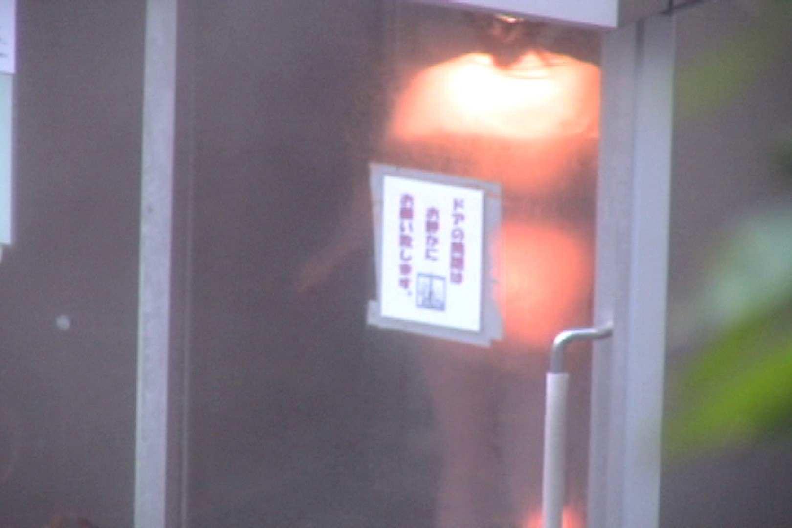 Aquaな露天風呂Vol.448 エロいOL アダルト動画キャプチャ 74枚