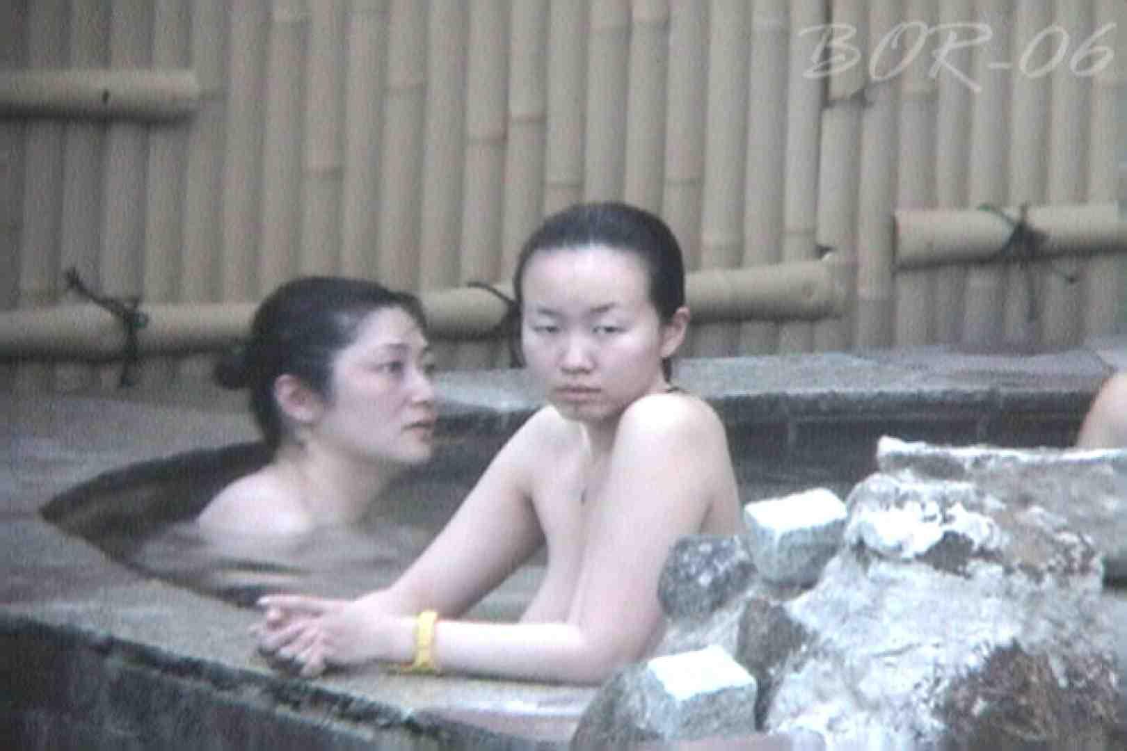 Aquaな露天風呂Vol.519  85枚