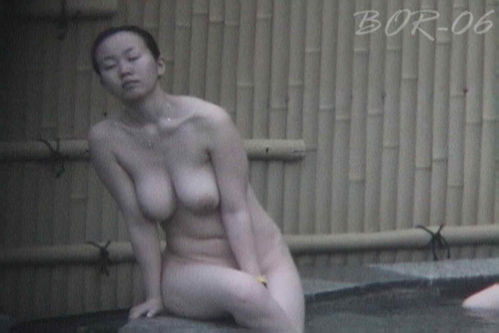 Aquaな露天風呂Vol.519 ガールの盗撮 おまんこ無修正動画無料 85枚