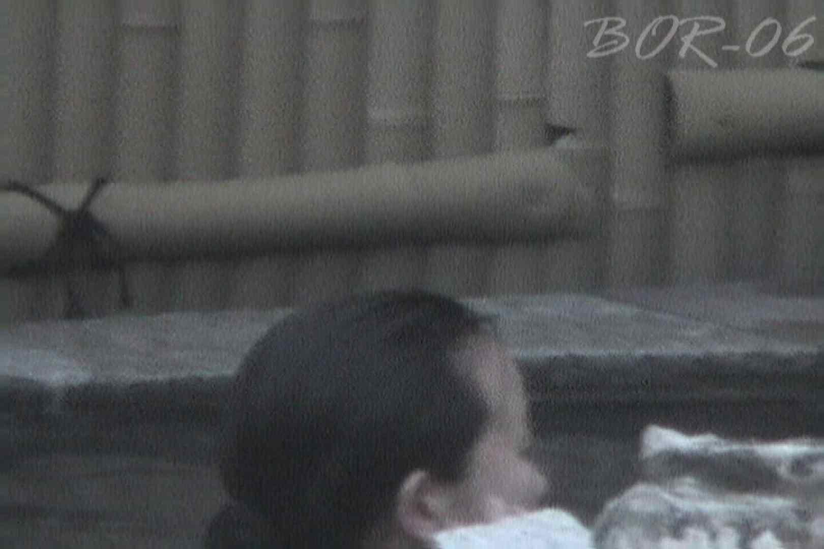 Aquaな露天風呂Vol.519 露天覗き おめこ無修正動画無料 85枚