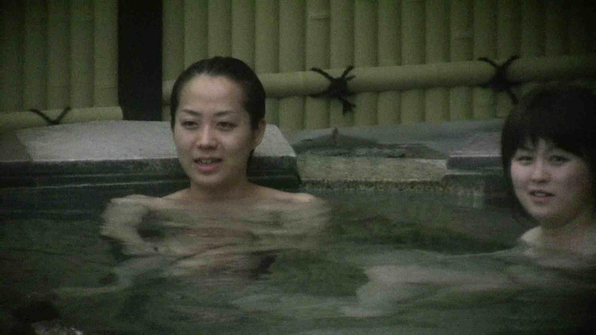 Aquaな露天風呂Vol.539 露天覗き エロ画像 80枚
