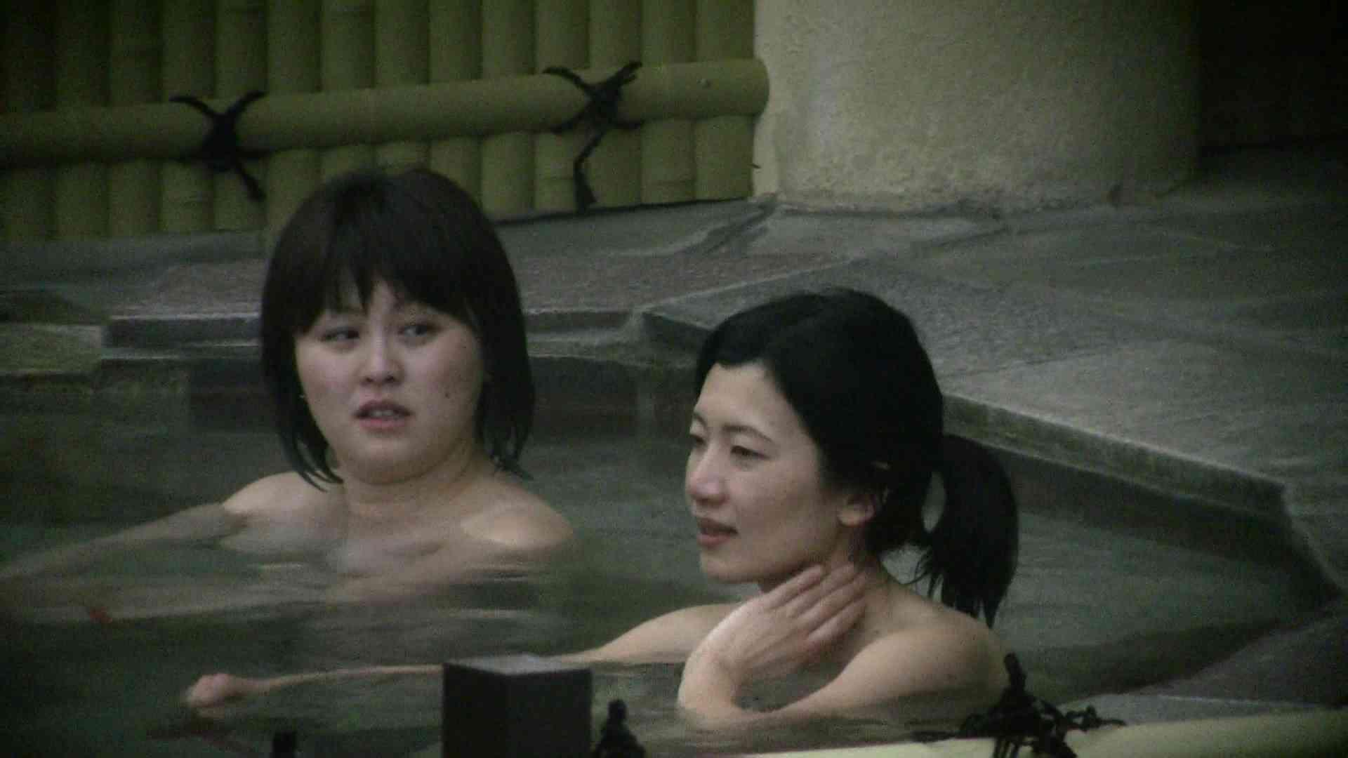 Aquaな露天風呂Vol.539 ガールの盗撮   0  80枚