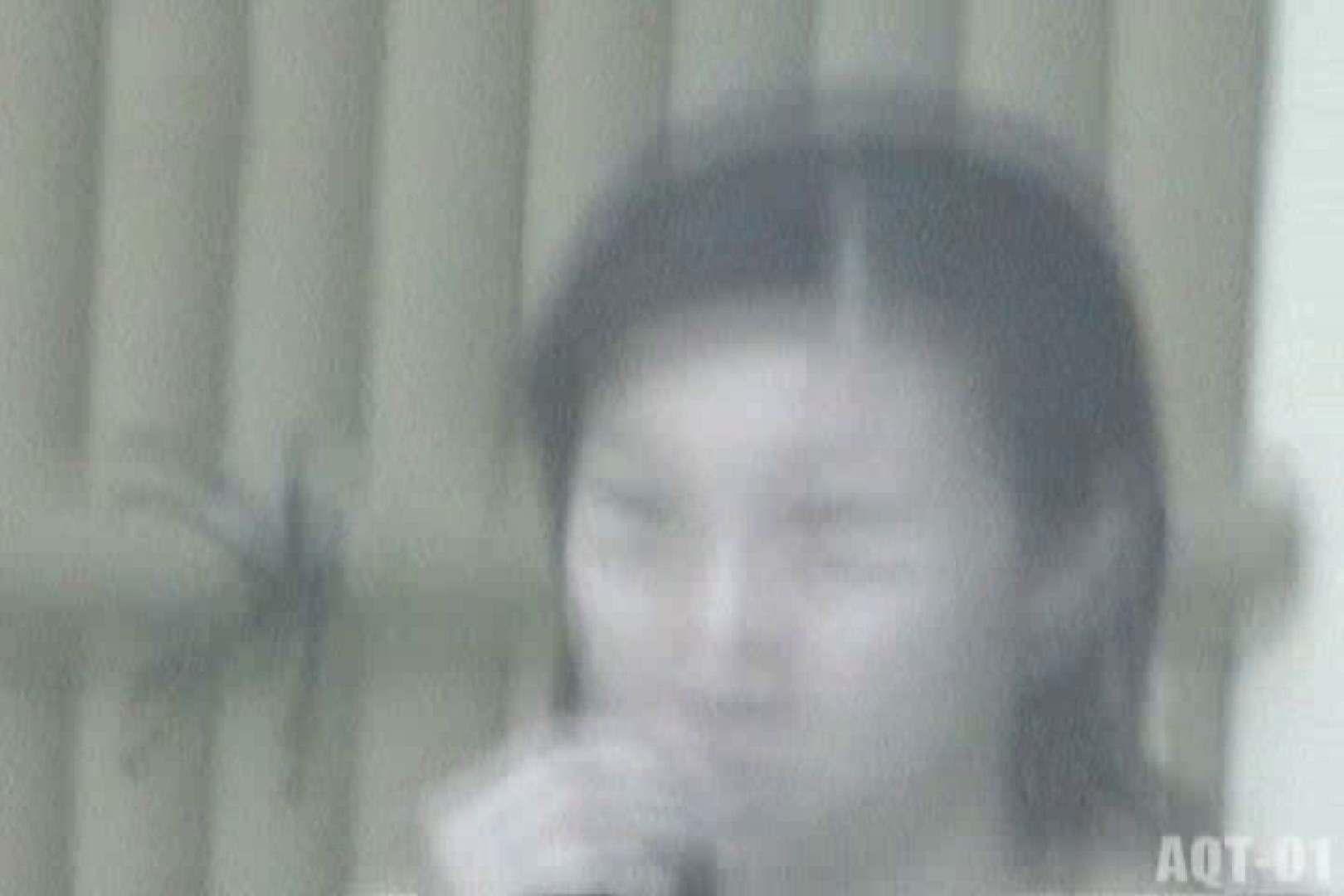 Aquaな露天風呂Vol.719 露天覗き 盗撮動画紹介 113枚