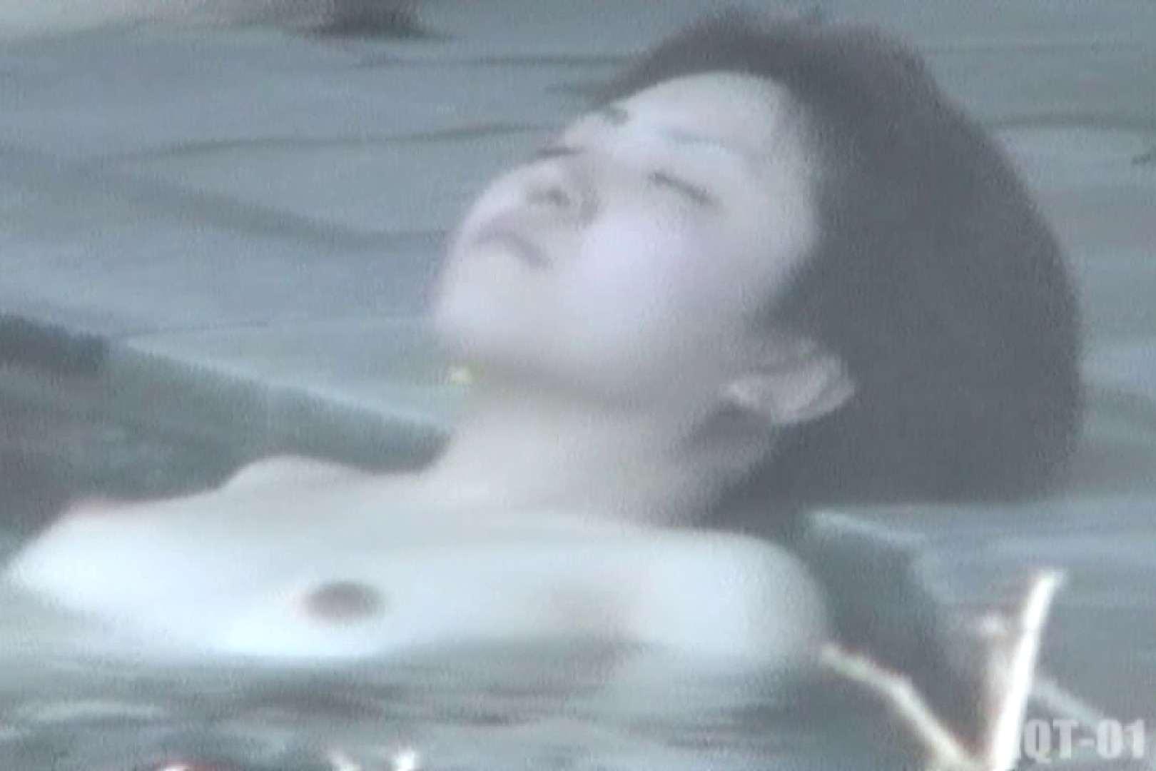 Aquaな露天風呂Vol.720 エロいOL われめAV動画紹介 26枚