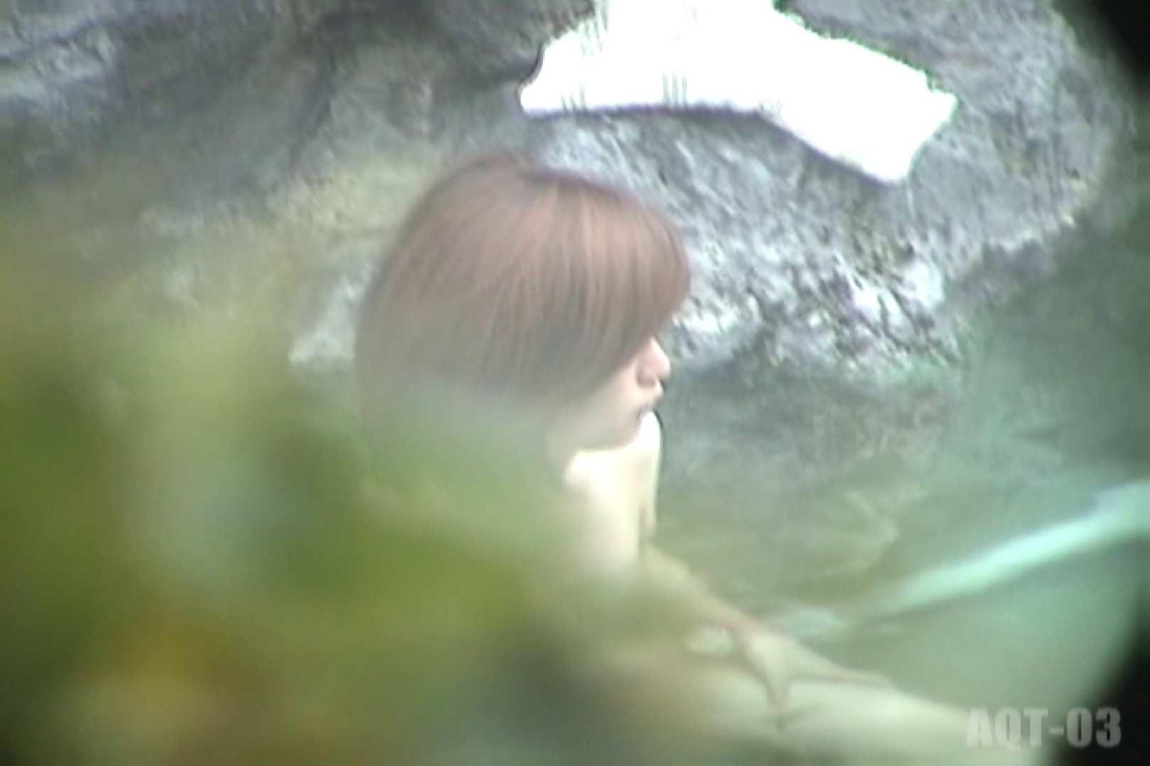 Aquaな露天風呂Vol.731 エロいOL オメコ動画キャプチャ 99枚