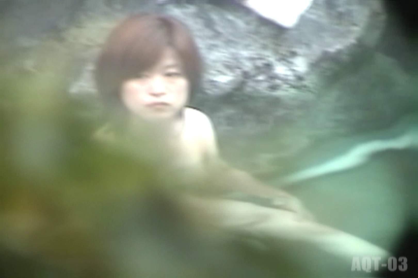 Aquaな露天風呂Vol.731  99枚