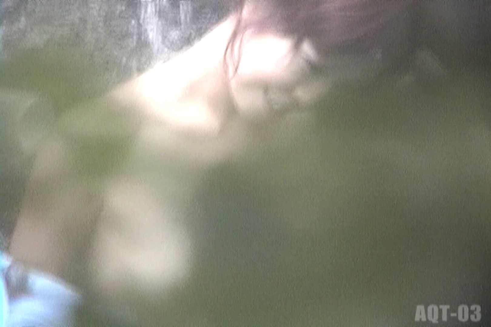 Aquaな露天風呂Vol.735  72枚