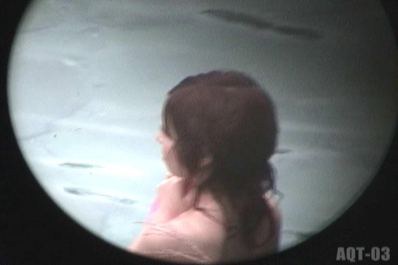 Aquaな露天風呂Vol.735 露天覗き のぞき動画キャプチャ 72枚