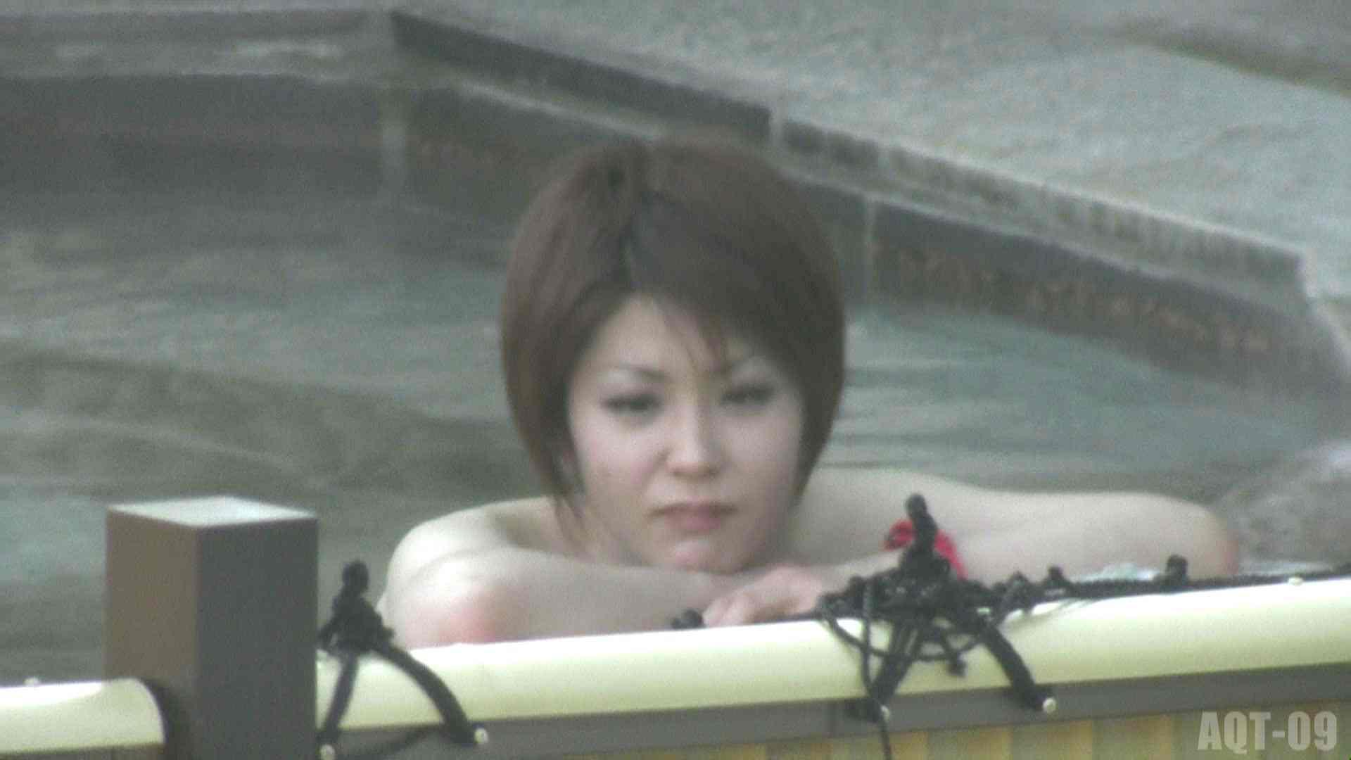 Aquaな露天風呂Vol.779 0 | 0  33枚