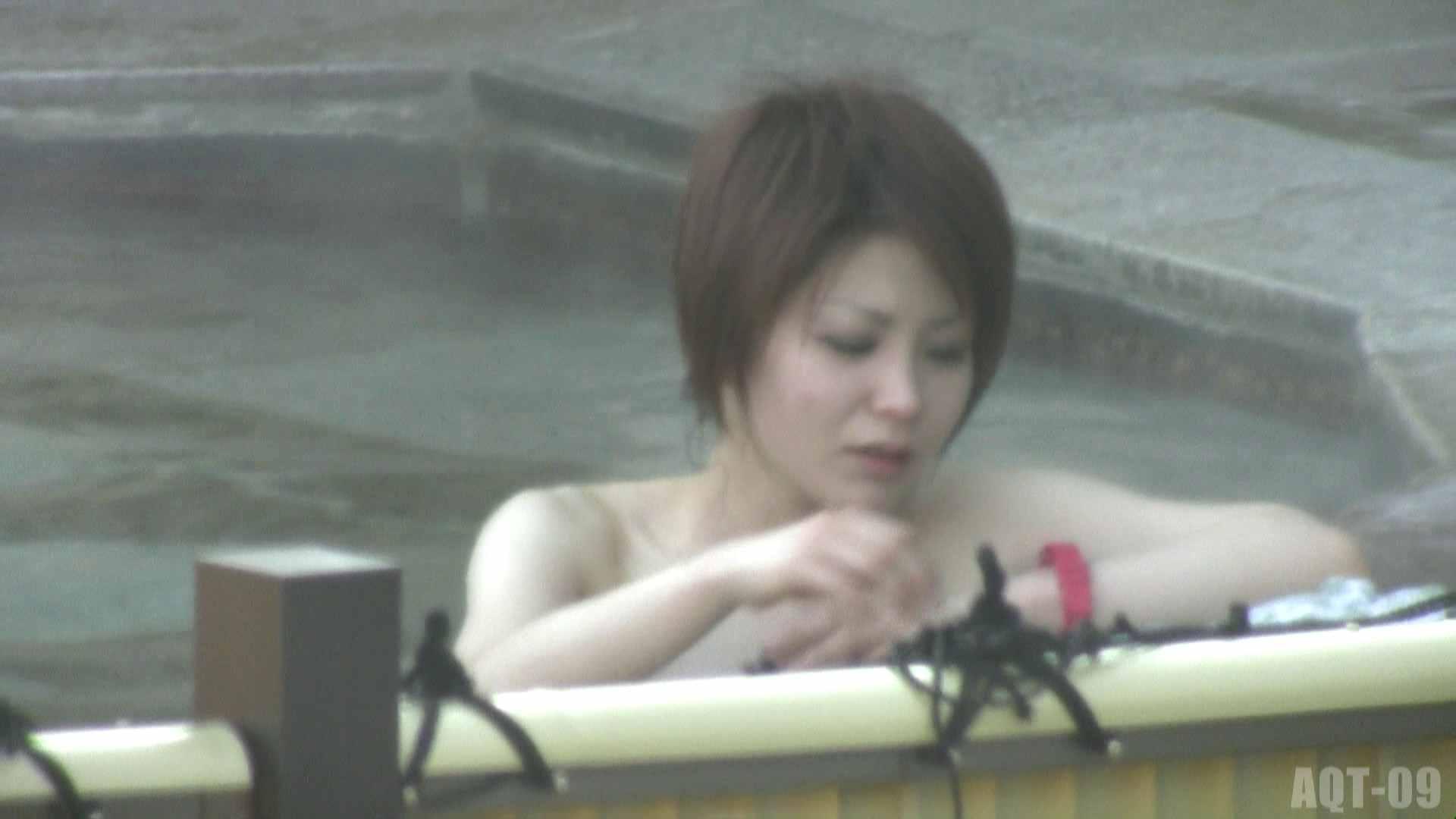 Aquaな露天風呂Vol.779 ガールの盗撮 盗み撮り動画 33枚
