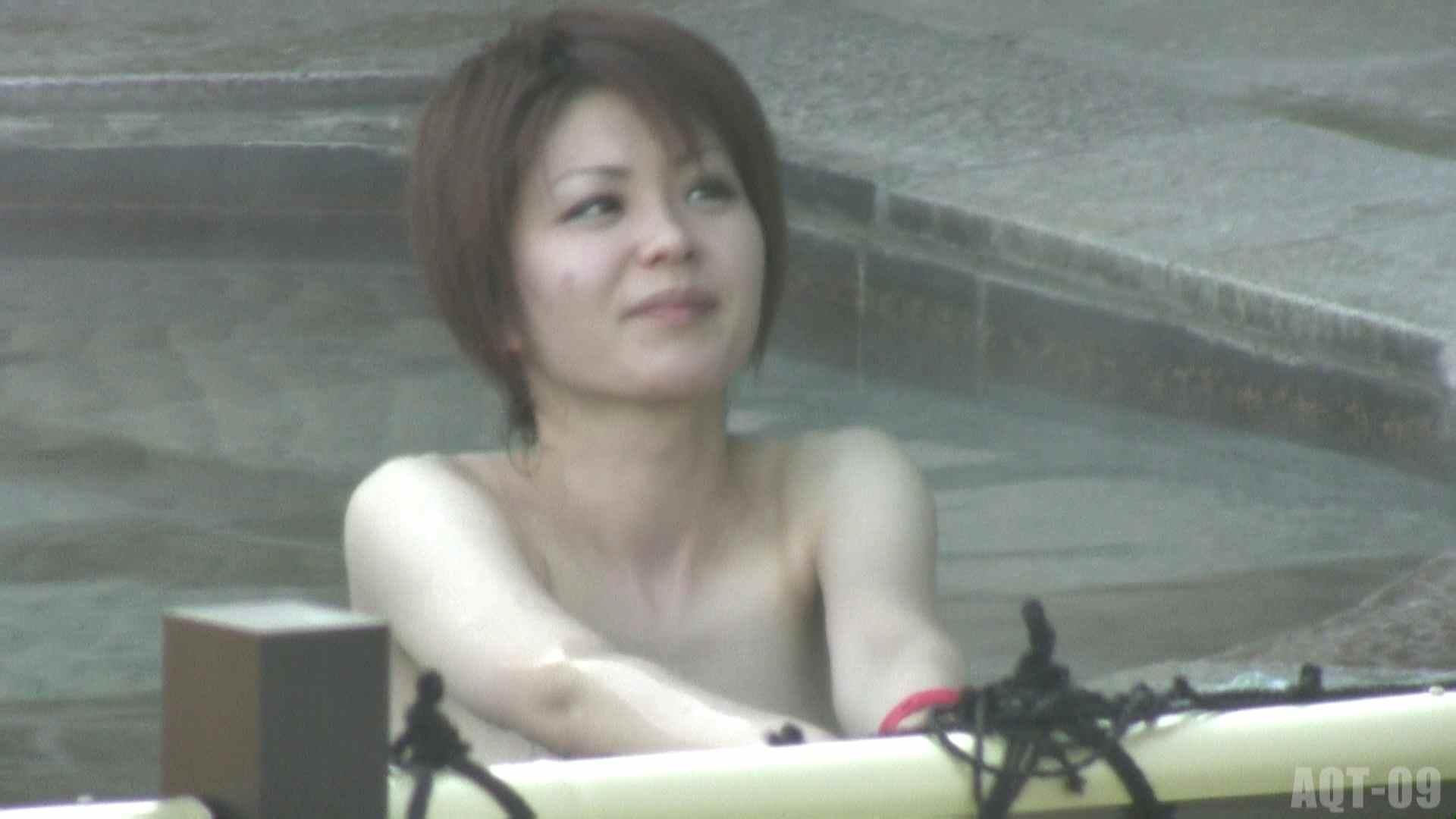 Aquaな露天風呂Vol.779 エロいOL セックス画像 33枚
