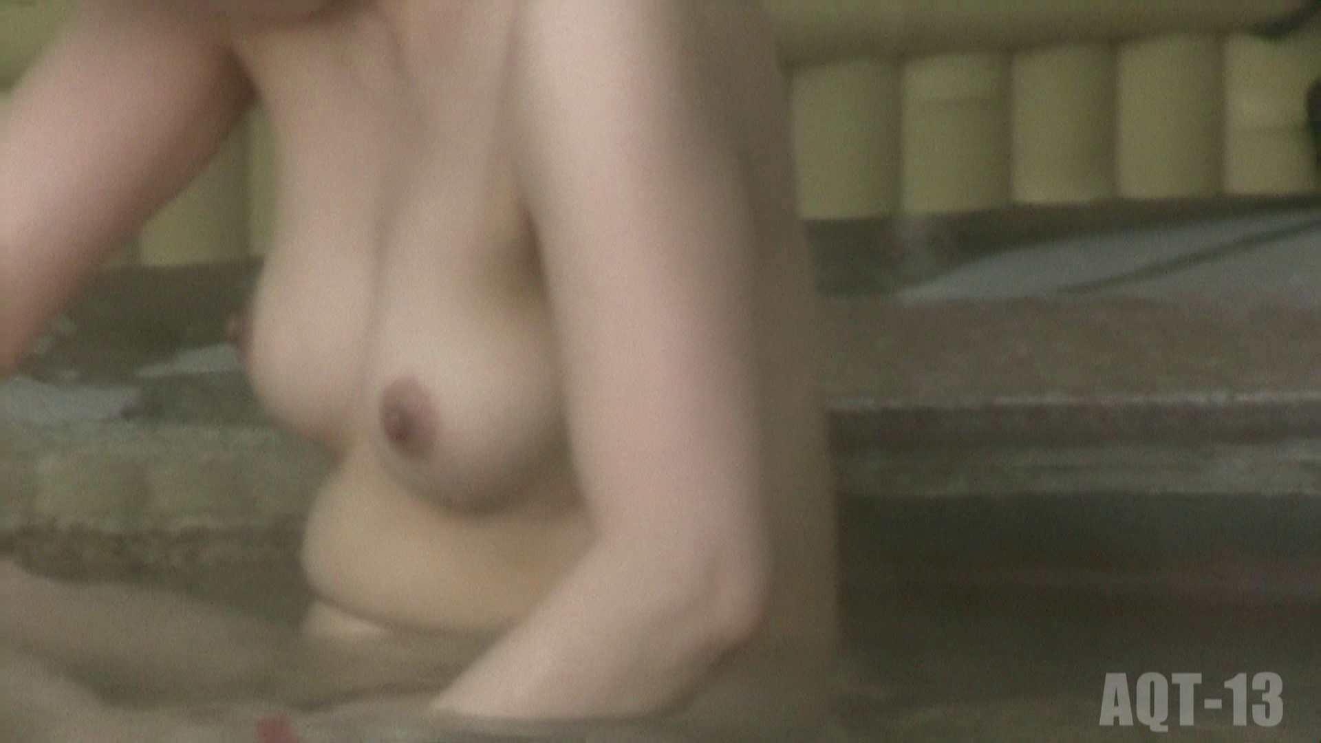 Aquaな露天風呂Vol.815 ガールの盗撮   0  97枚
