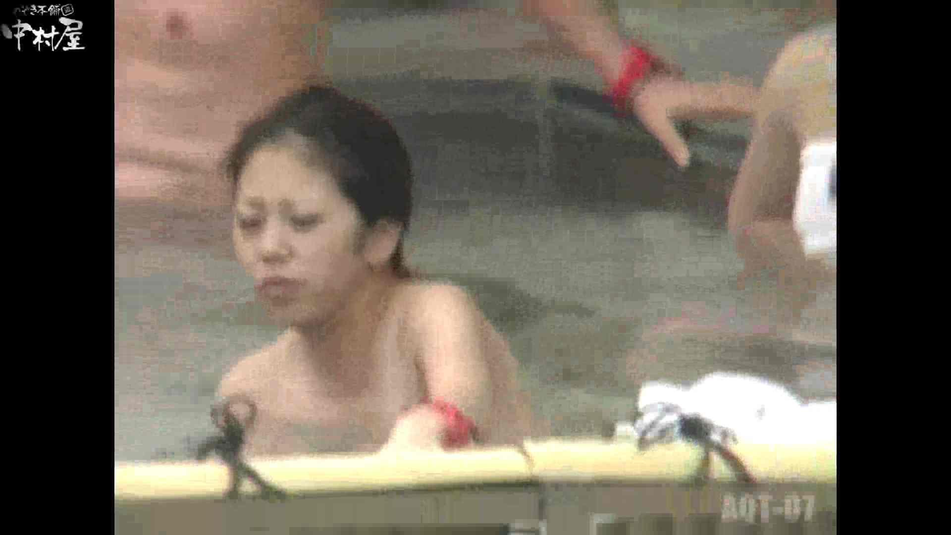 Aquaな露天風呂Vol.871潜入盗撮露天風呂七判湯 其の一 ガールの盗撮 スケベ動画紹介 60枚