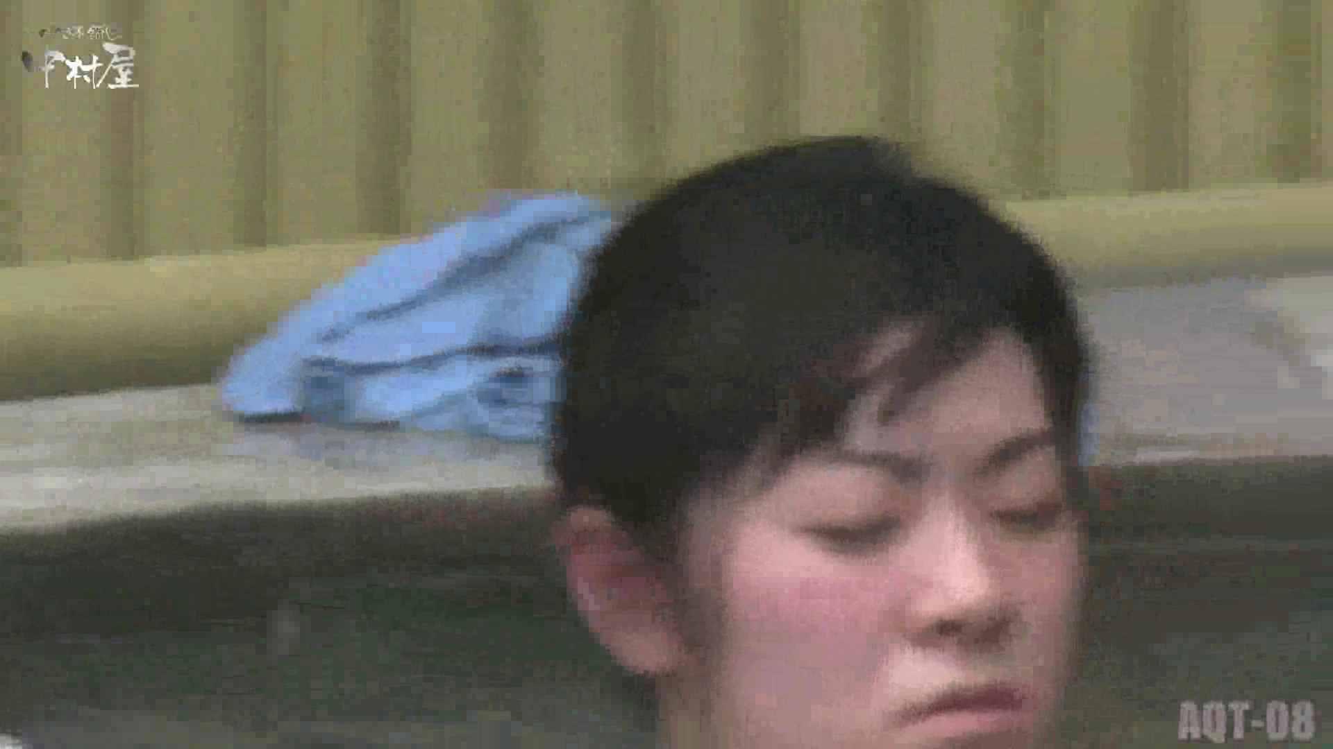 Aquaな露天風呂Vol.872潜入盗撮露天風呂八判湯 其の二 ガールの盗撮 のぞき動画キャプチャ 36枚