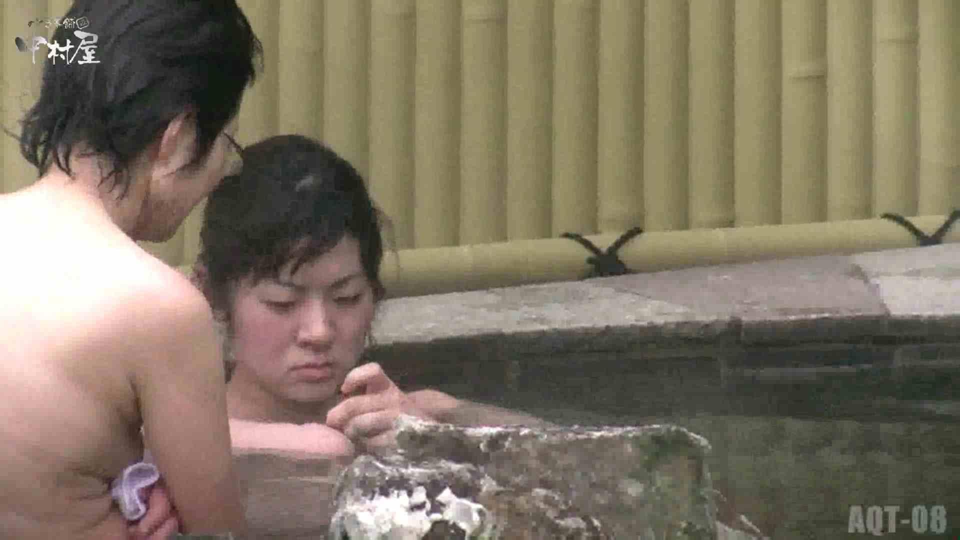 Aquaな露天風呂Vol.872潜入盗撮露天風呂八判湯 其の二  36枚
