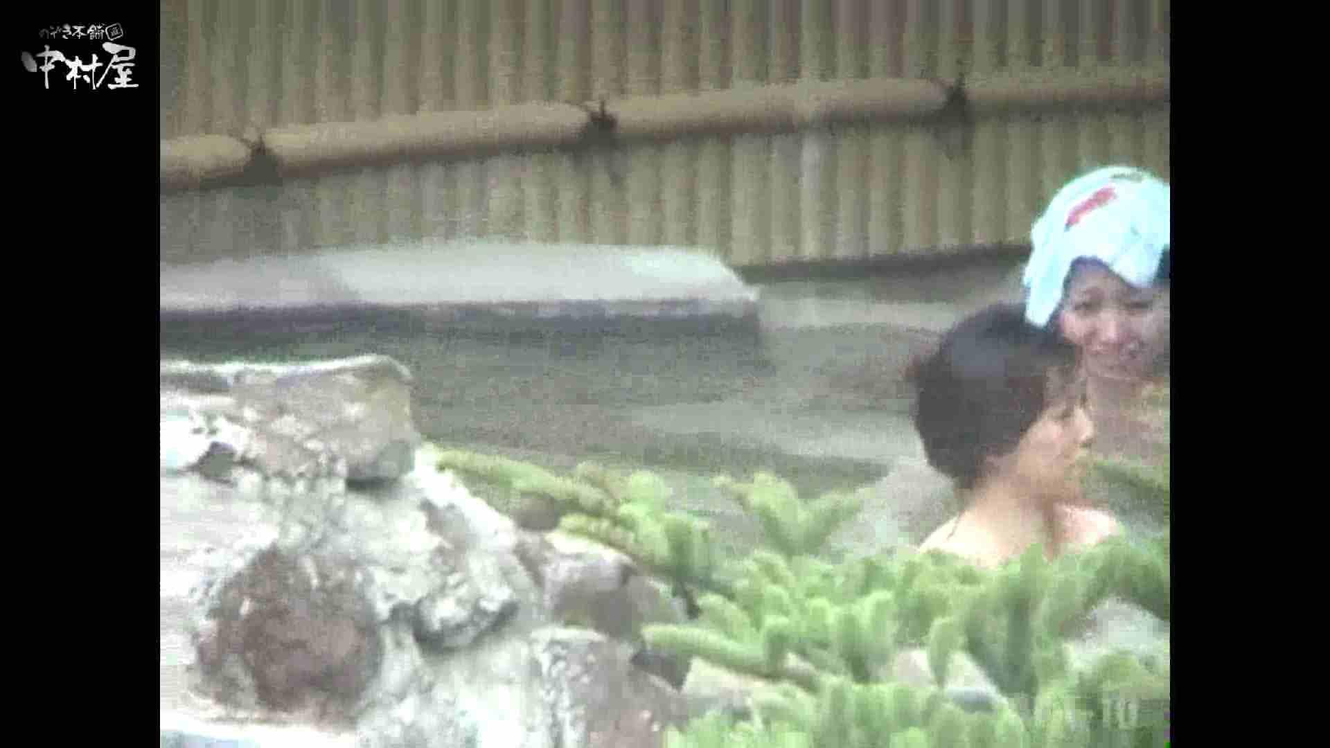 Aquaな露天風呂Vol.874潜入盗撮露天風呂十判湯 其の四 0 | 0  92枚