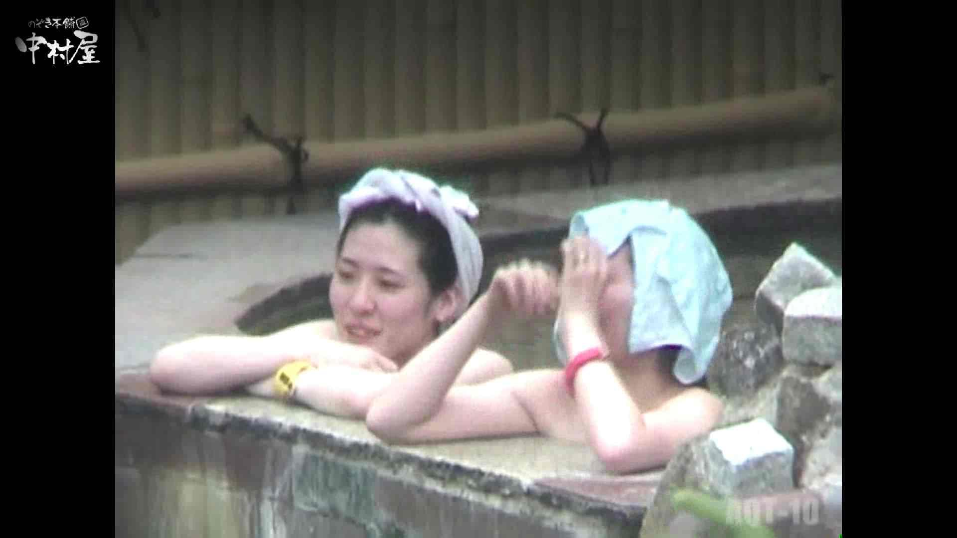 Aquaな露天風呂Vol.874潜入盗撮露天風呂十判湯 其の四 エロいOL おまんこ動画流出 92枚