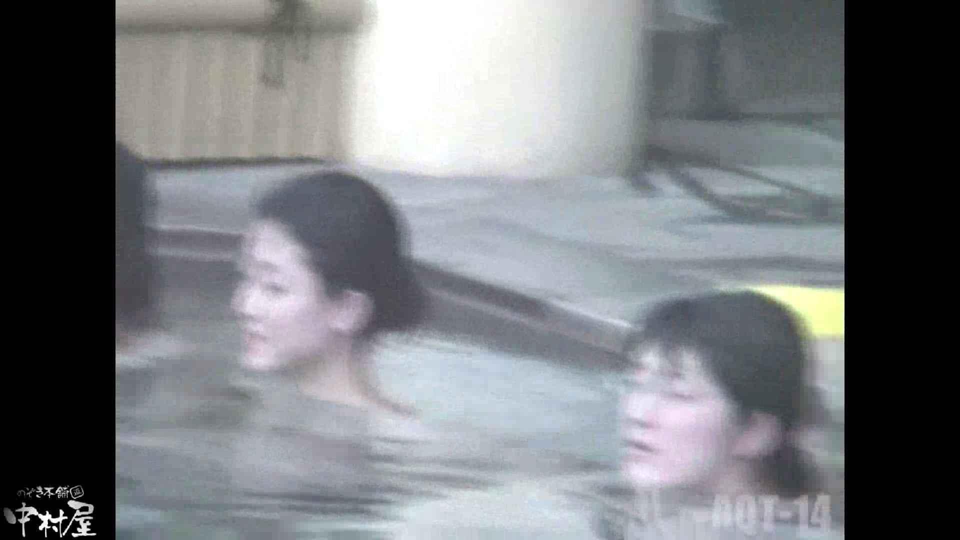 Aquaな露天風呂Vol.878潜入盗撮露天風呂十四判湯 其の十 露天覗き 盗撮画像 55枚
