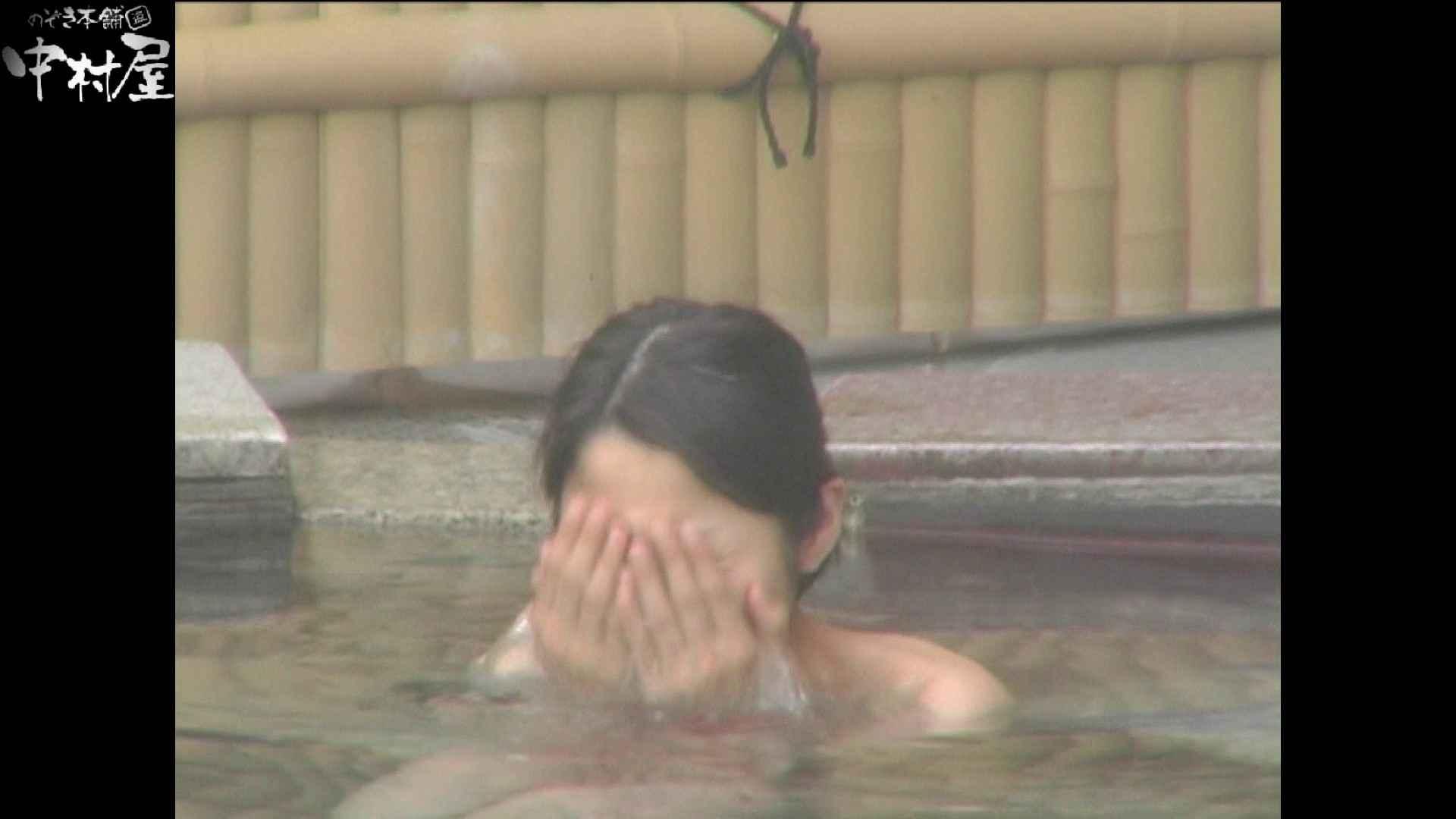 Aquaな露天風呂Vol.898 露天覗き のぞき動画キャプチャ 92枚