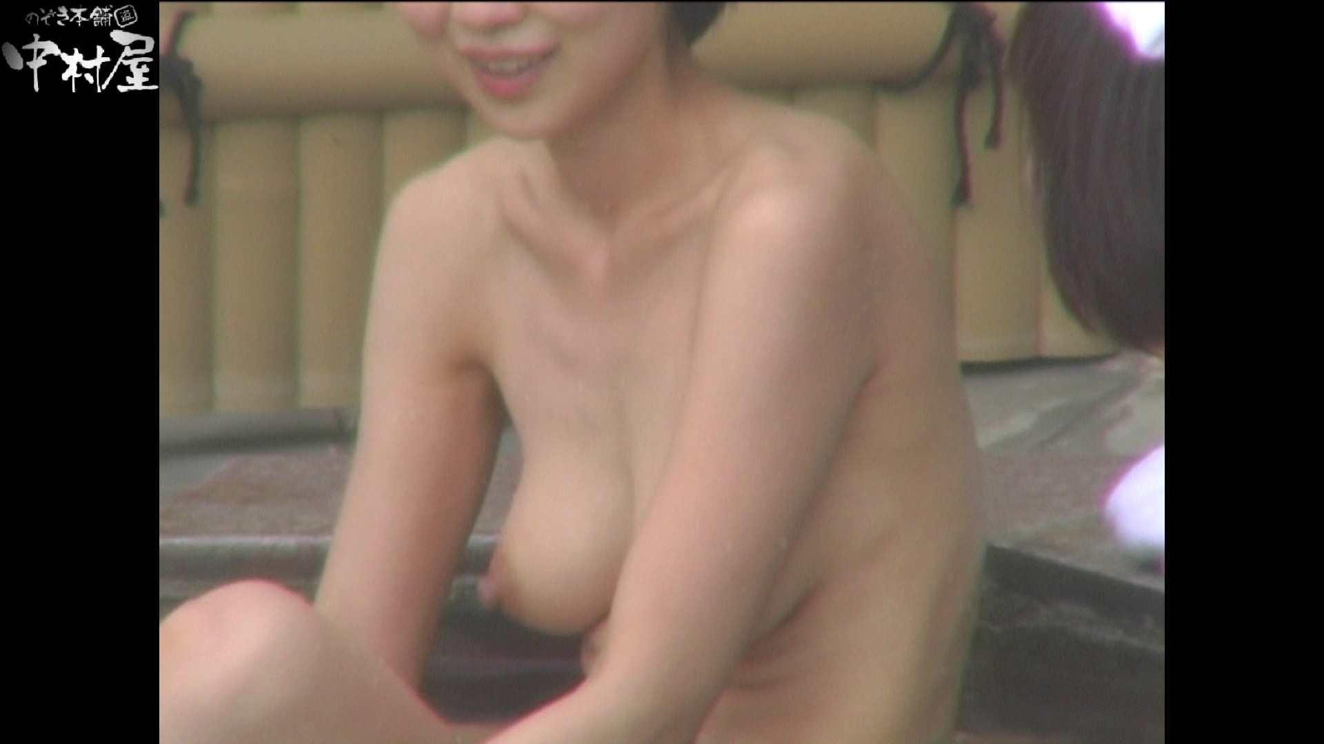 Aquaな露天風呂Vol.898 0 | エロいOL  92枚