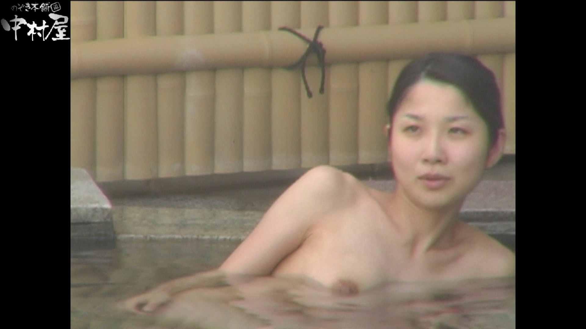 Aquaな露天風呂Vol.898  92枚