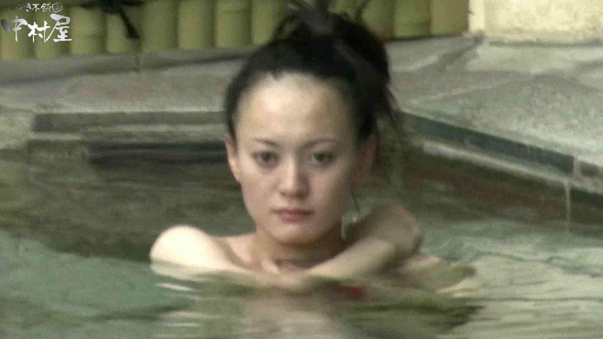 Aquaな露天風呂Vol.900 エロいOL | ガールの盗撮  71枚