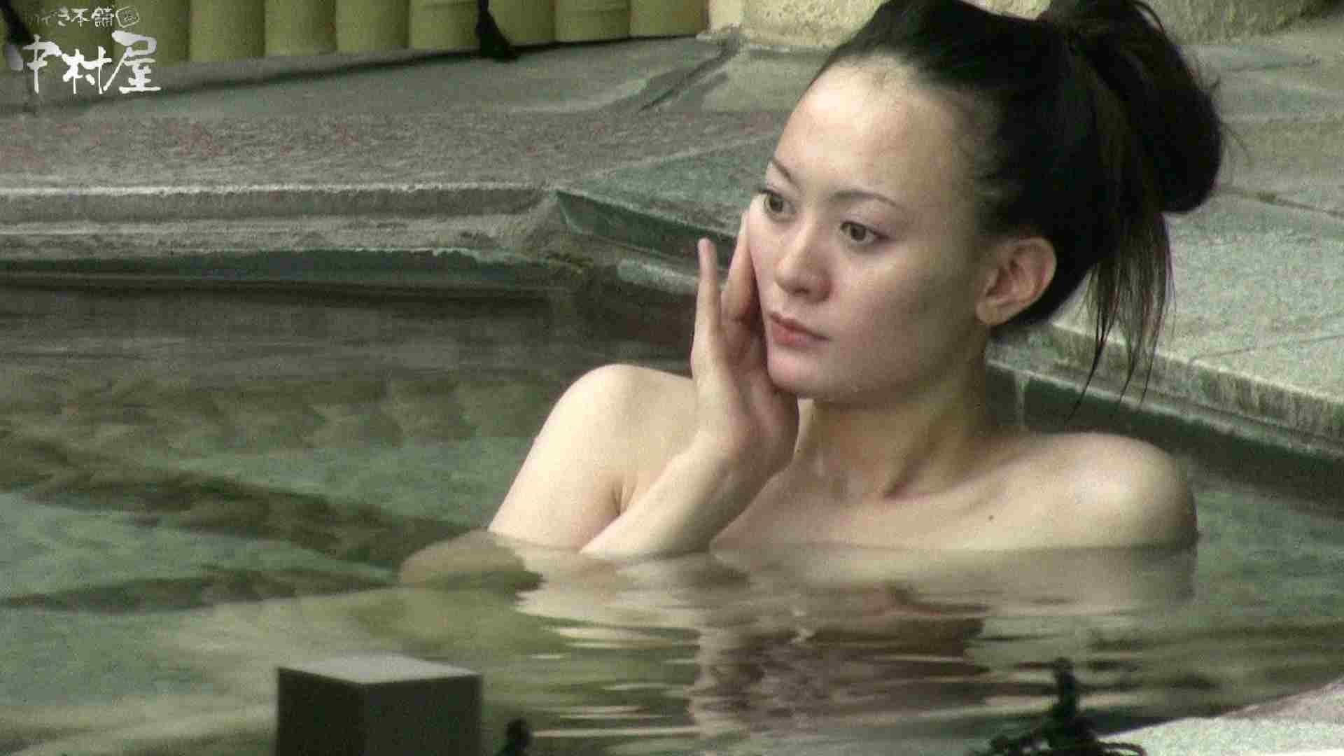 Aquaな露天風呂Vol.900  71枚