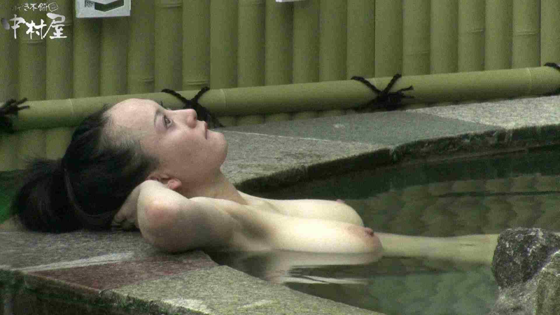 Aquaな露天風呂Vol.900 露天覗き のぞき動画キャプチャ 71枚